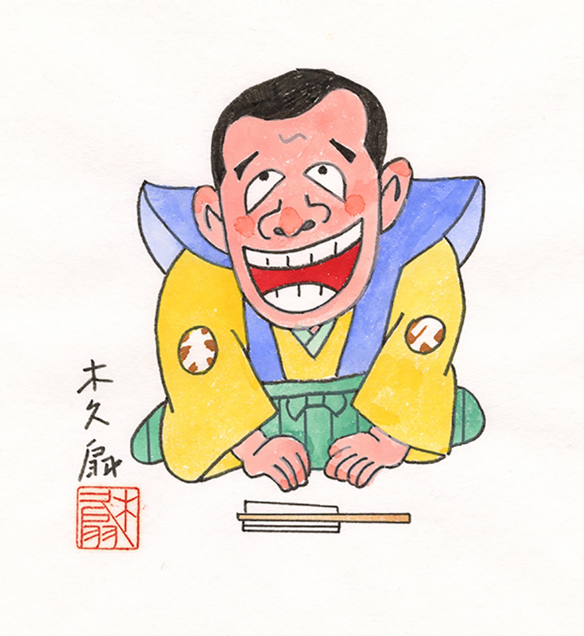 林家木久扇展「ボクは馬鹿じゃない 画家なんです!」出展イラスト