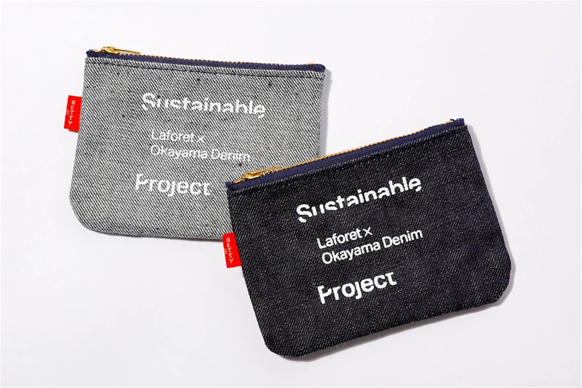 Sustainable Project Laforet×Okayama Denim・プレゼント品