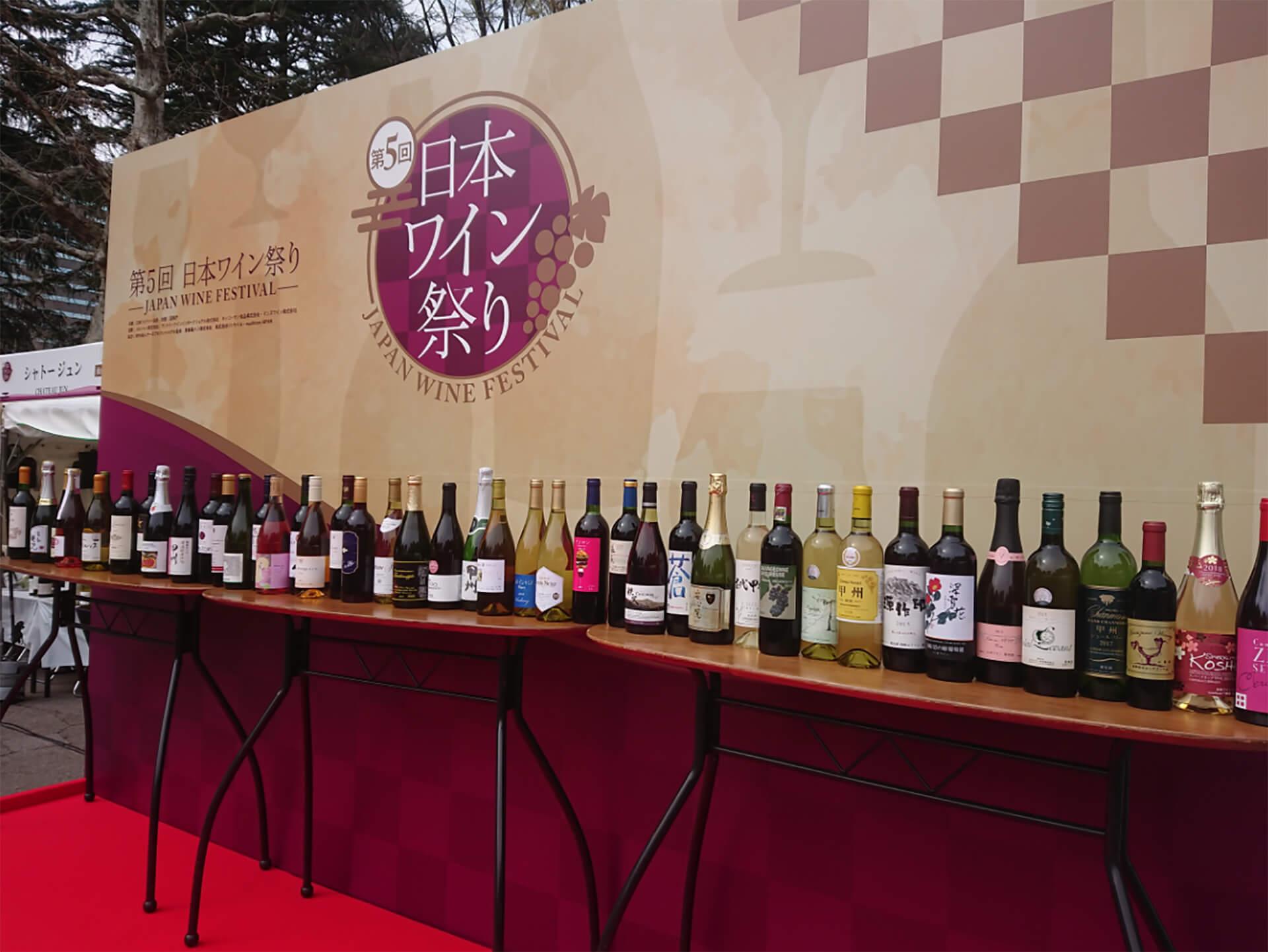 第6回 日本ワイン祭り ~JAPAN WINE FESTIVAL~会場風景