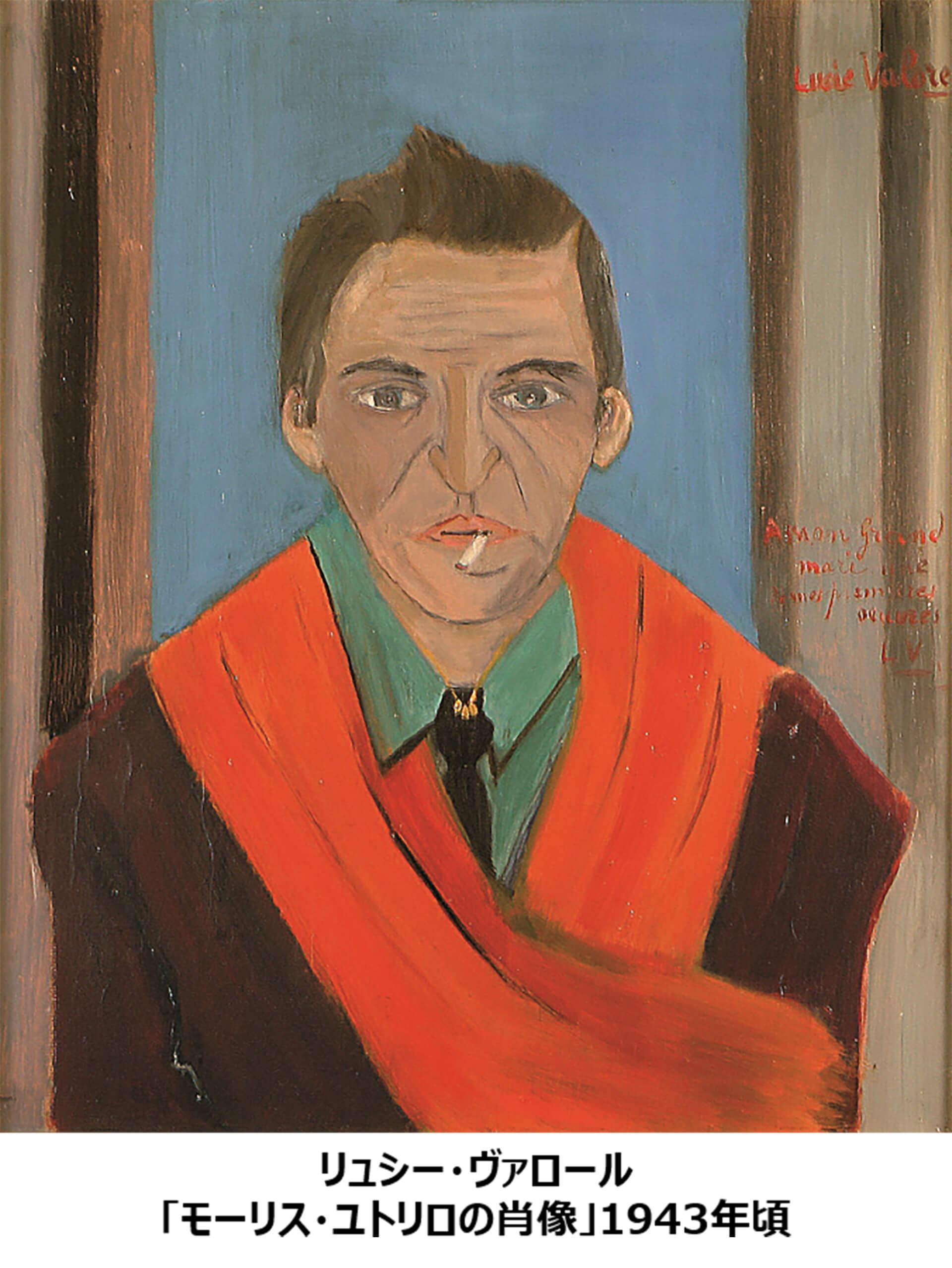 没後 65年 モーリス・ユトリロ展・展示作品