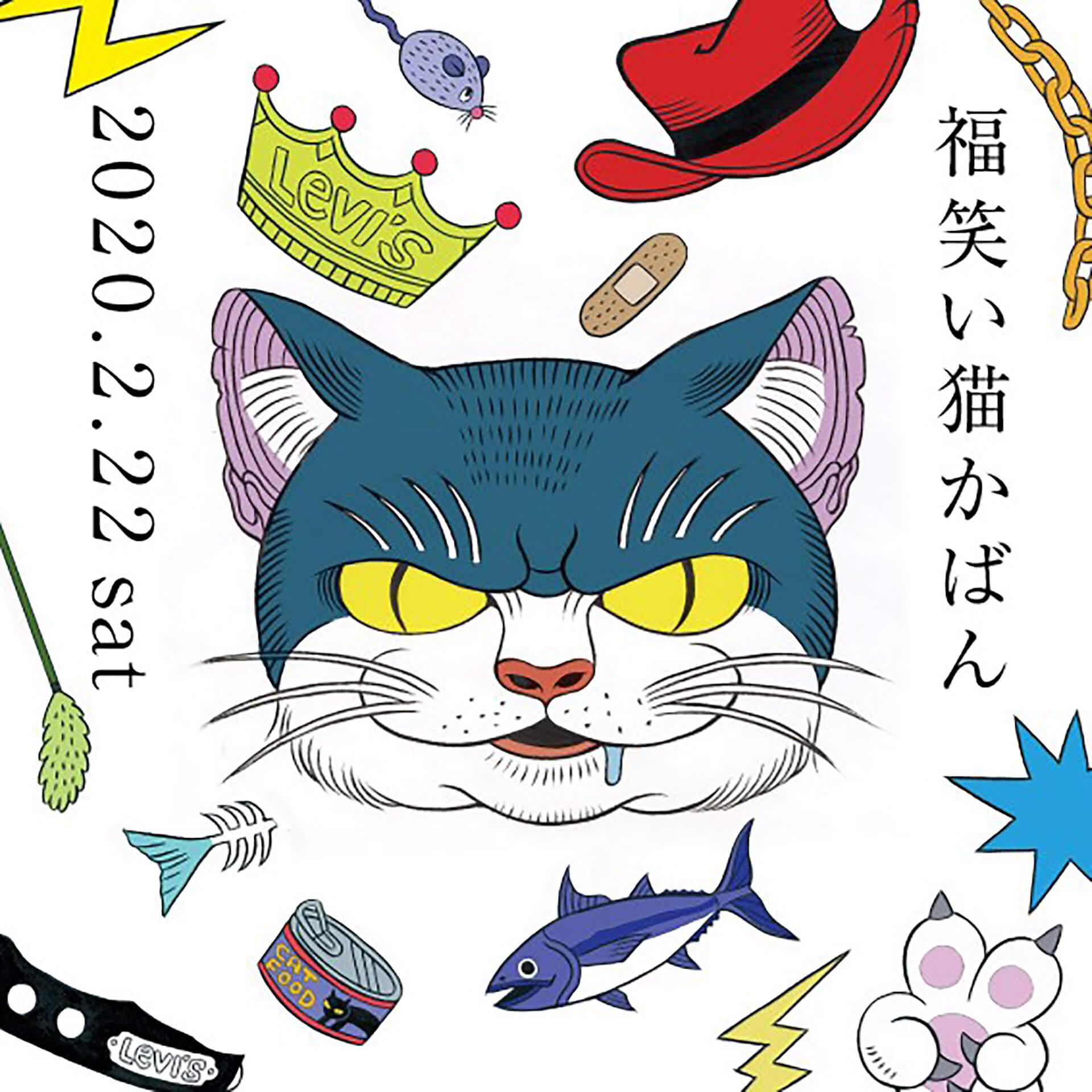 ワークショップ「福笑い猫かばん」バナー