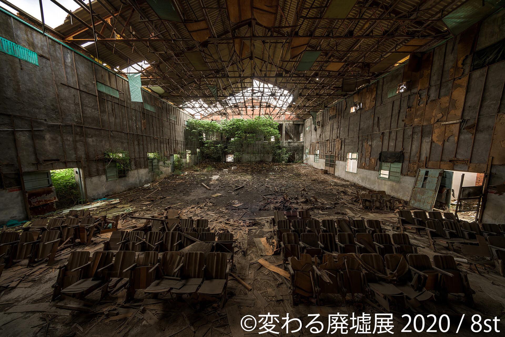 変わる廃墟展 2020・作品