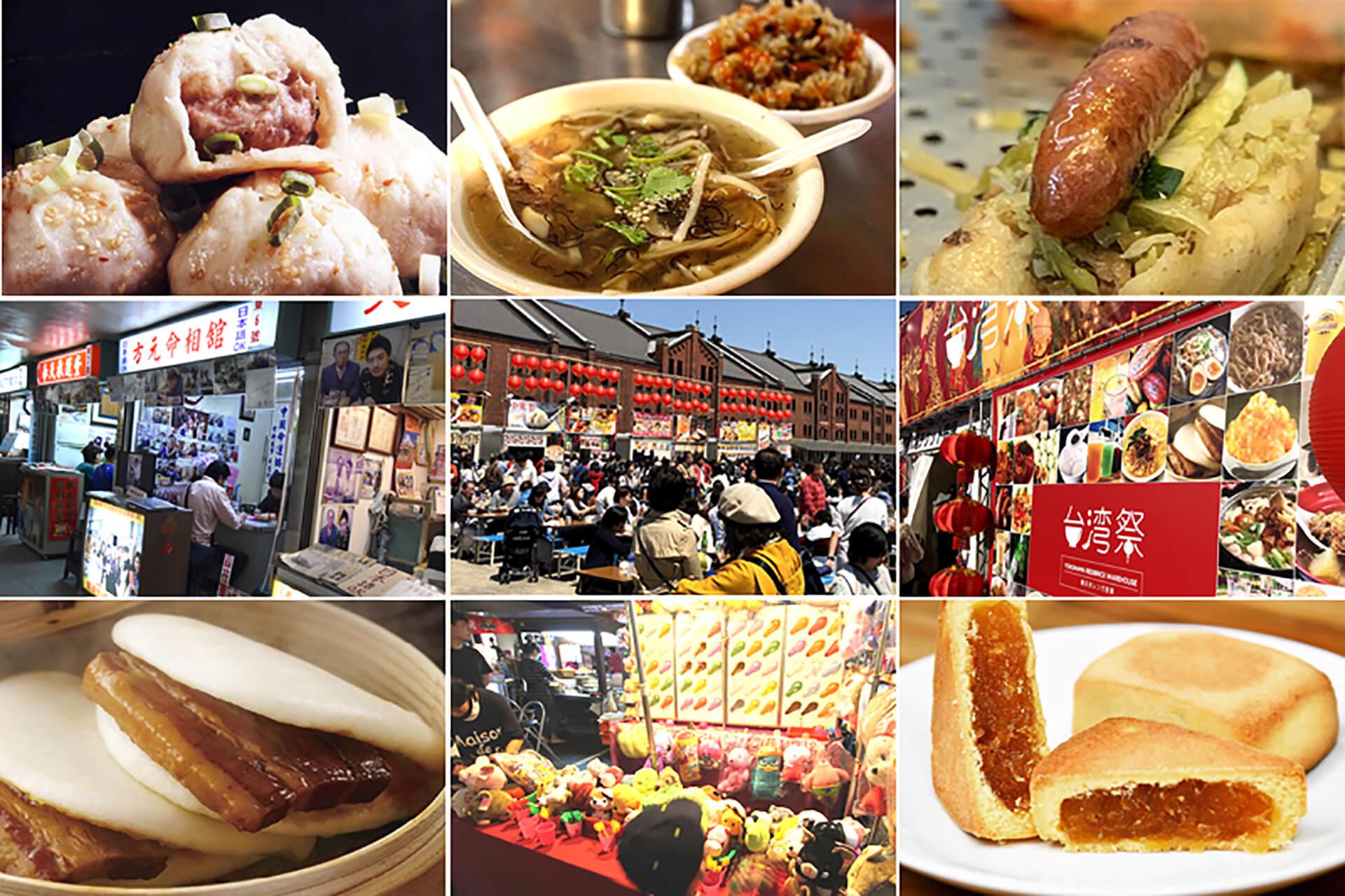 台湾祭in 横浜赤レンガ 2020風景