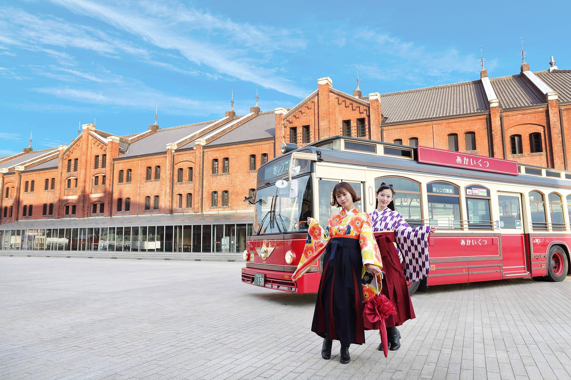 横濱ハイカラ バス旅きっぷ・袴体験