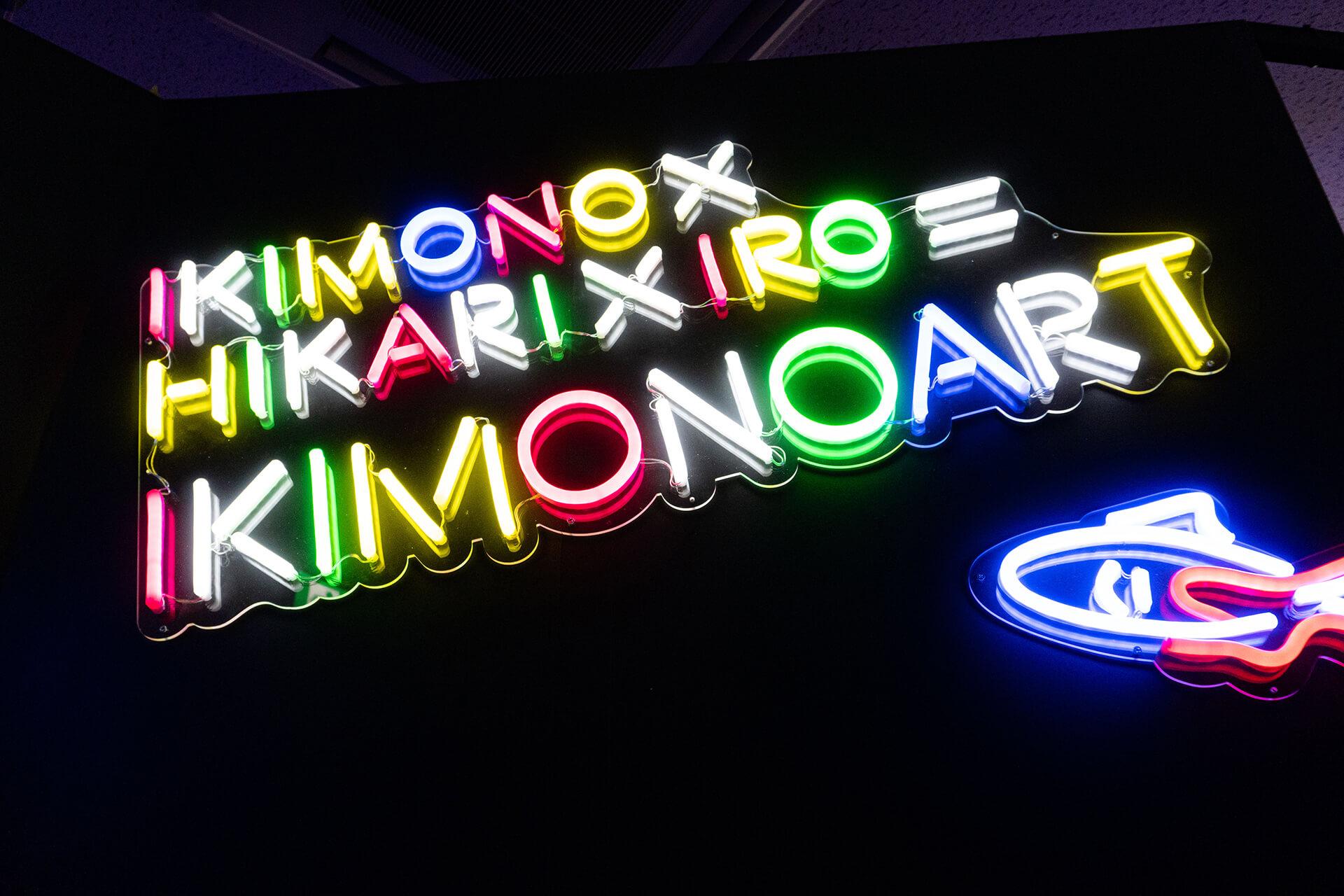 イキモノアート展・ネオン