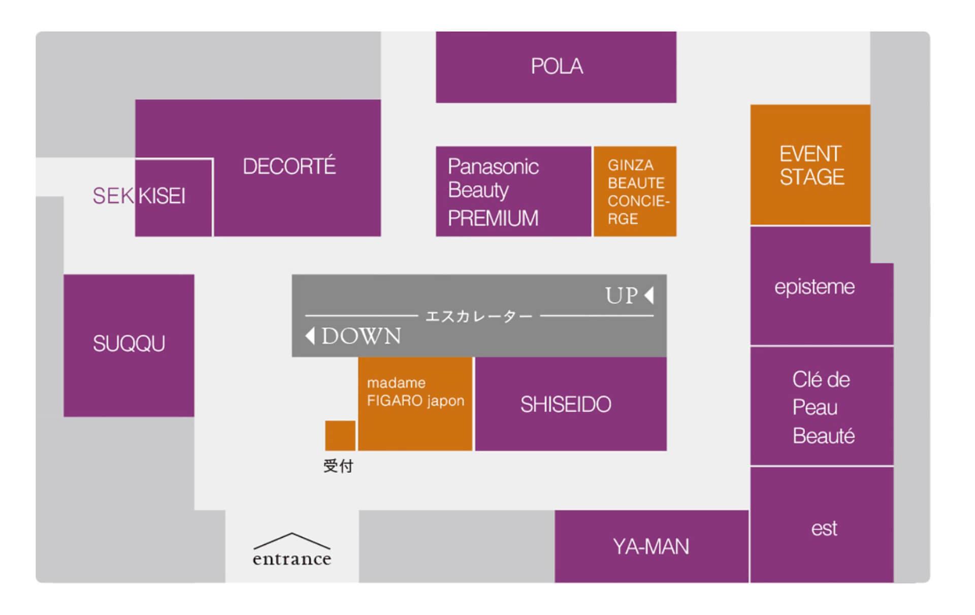 Ginza Japan Beauty Expo配置図