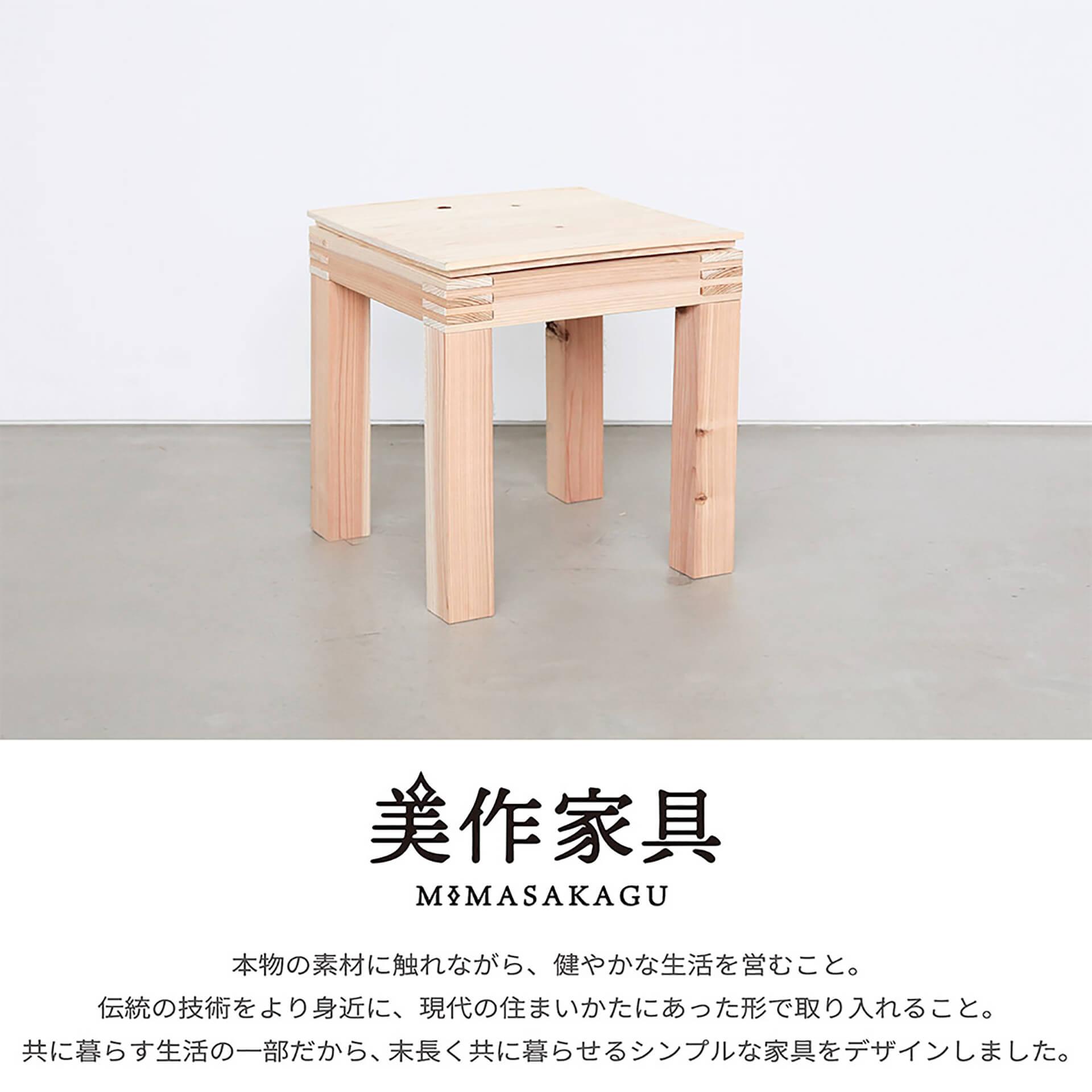 「美作材」家具販売会・商品例