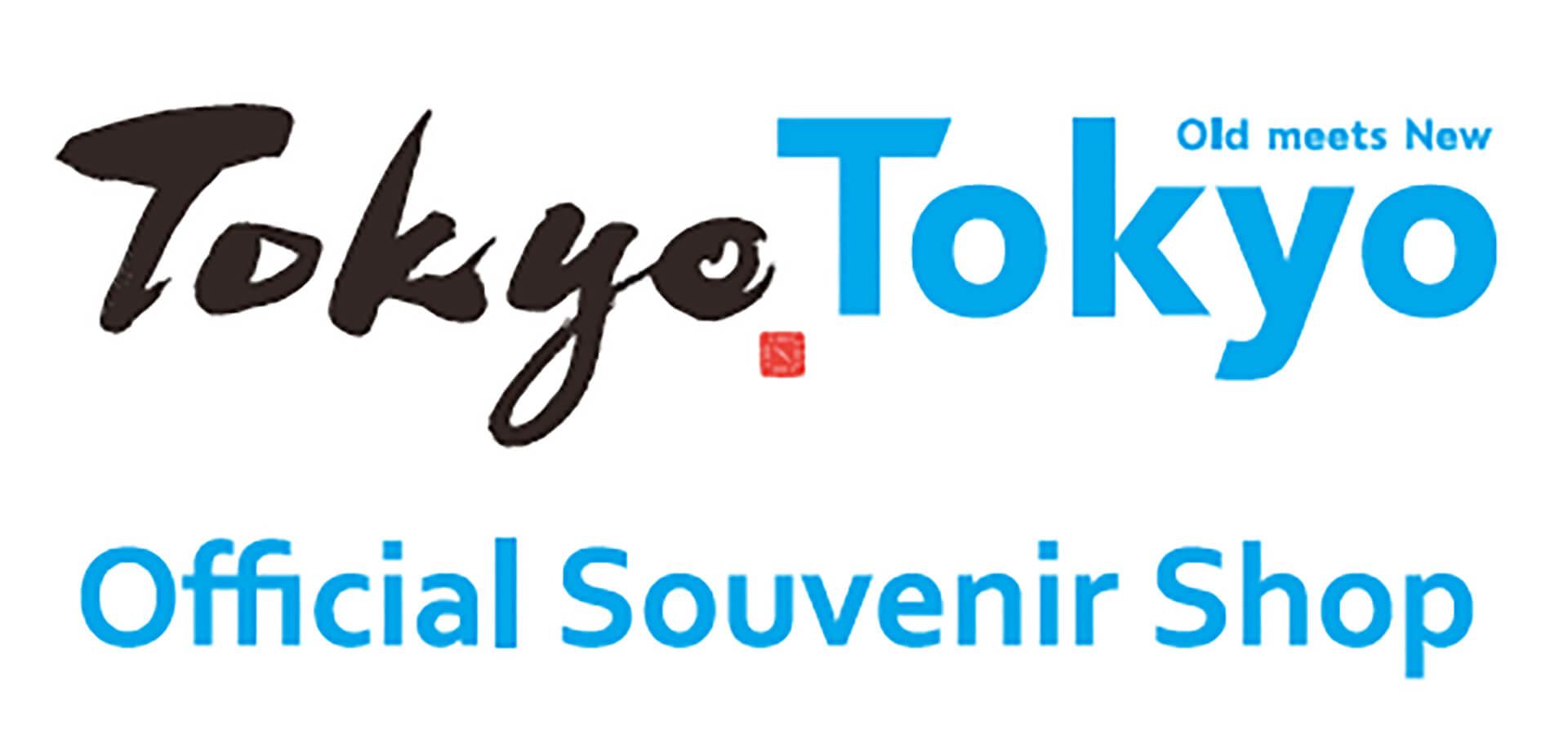Tokyo Tokyo Official Souvenir Shopロゴ