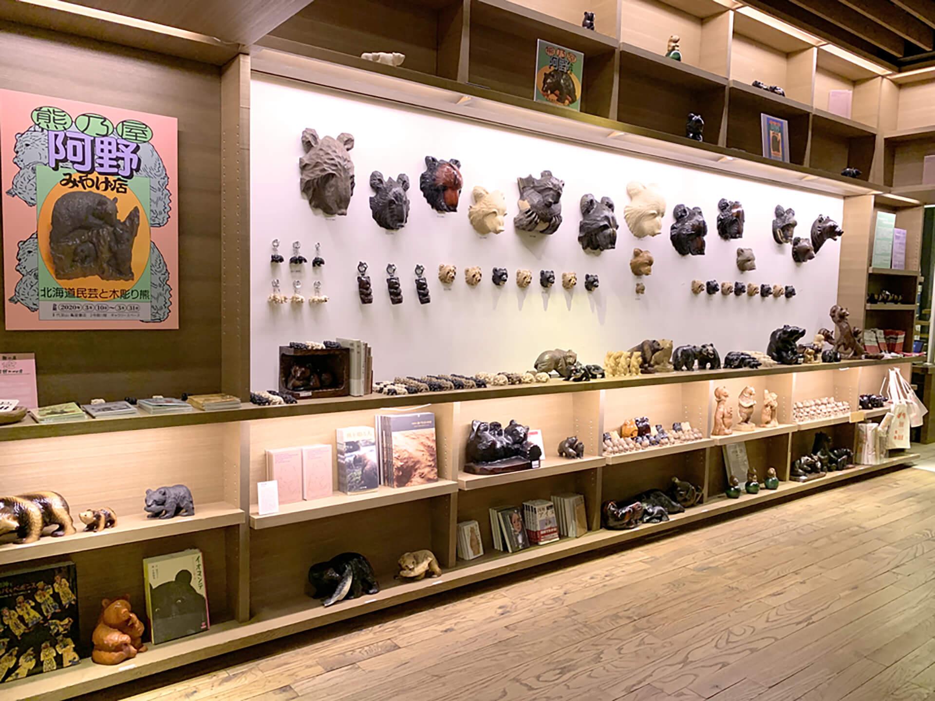 熊乃屋阿野みやげ店 ~北海道民芸と木彫り熊~会場風景