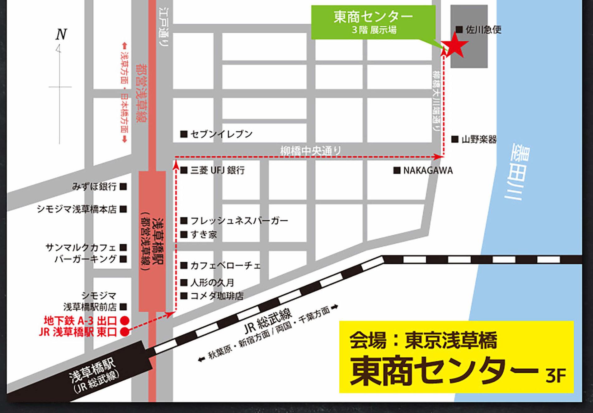 アートクラフトフェスタ・会場マップ
