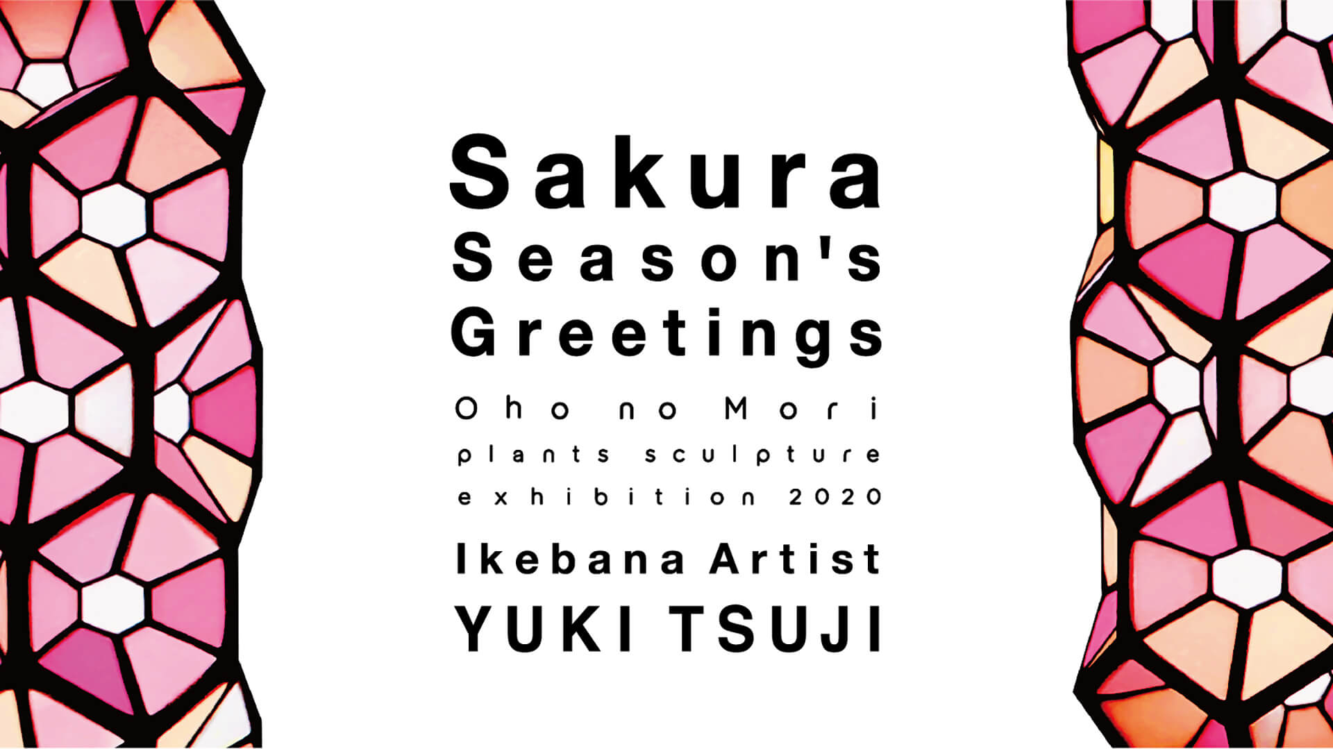 Sakura Season's Greetings