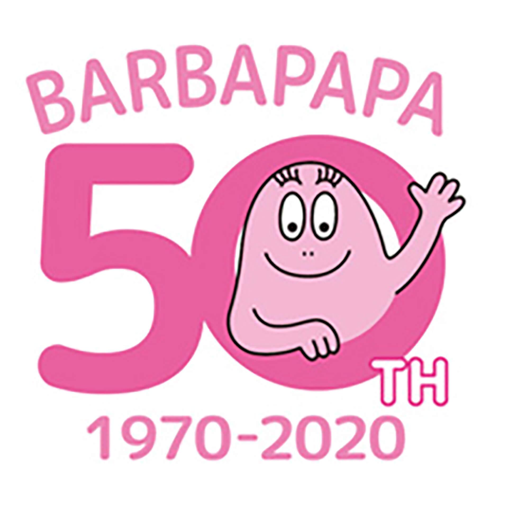 「バーバパパの日」誕生50周年ロゴ