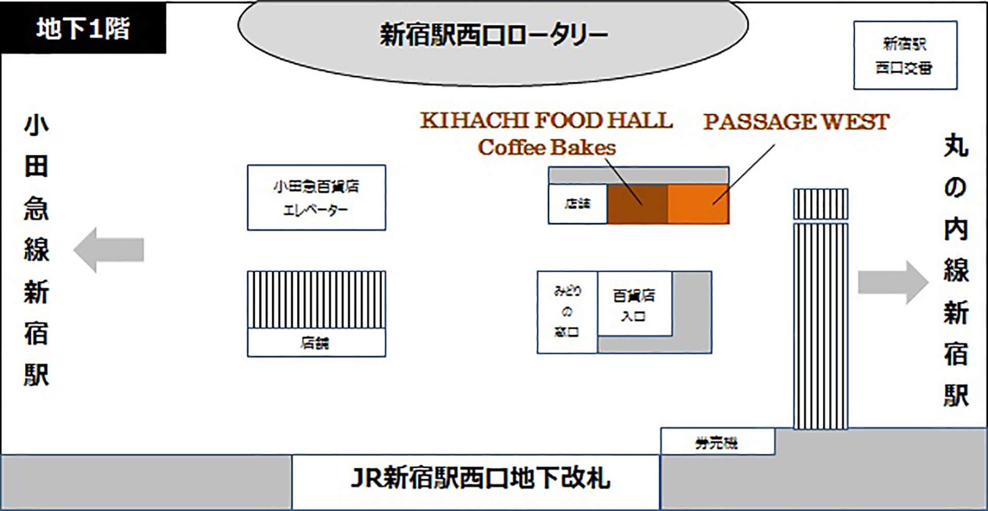 食のイベントスペース『PASSAGE WEST』&『KIHACHI FOOD HALL Coffee Bakes』地図