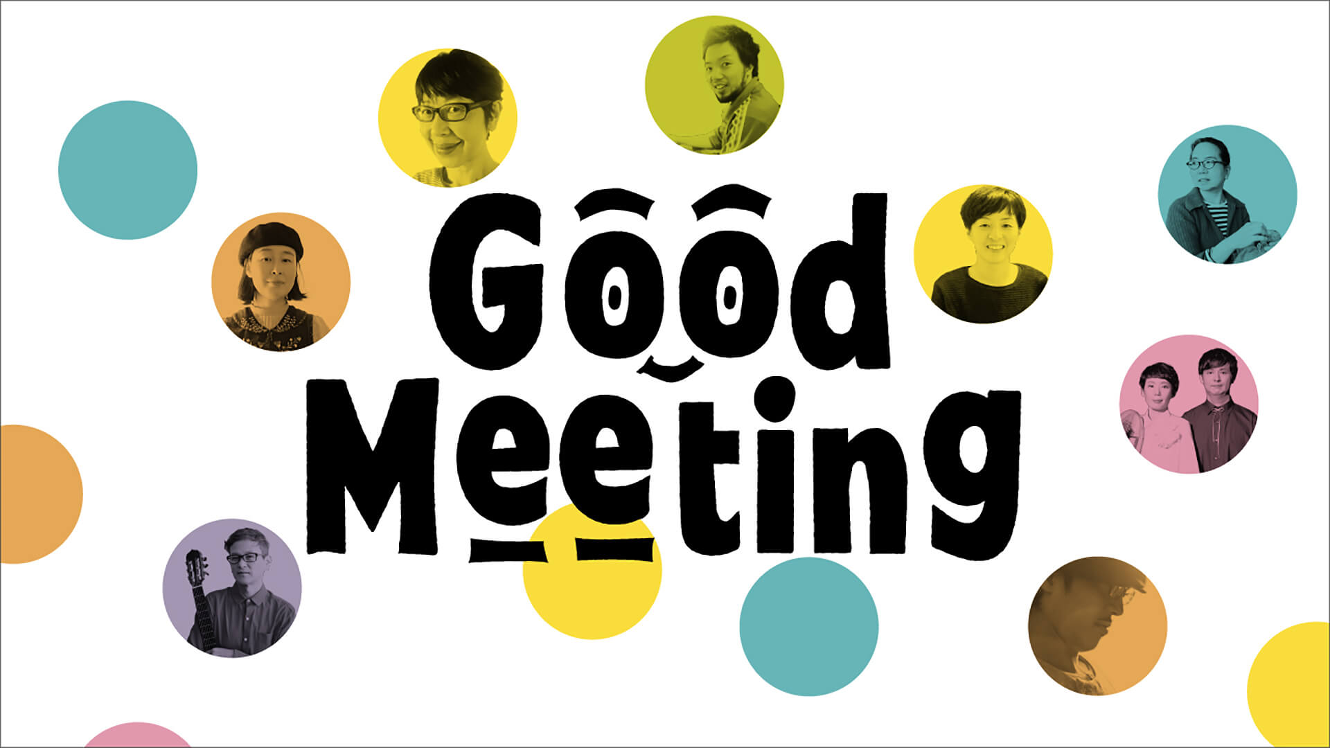 GOOD MEETINGバナー