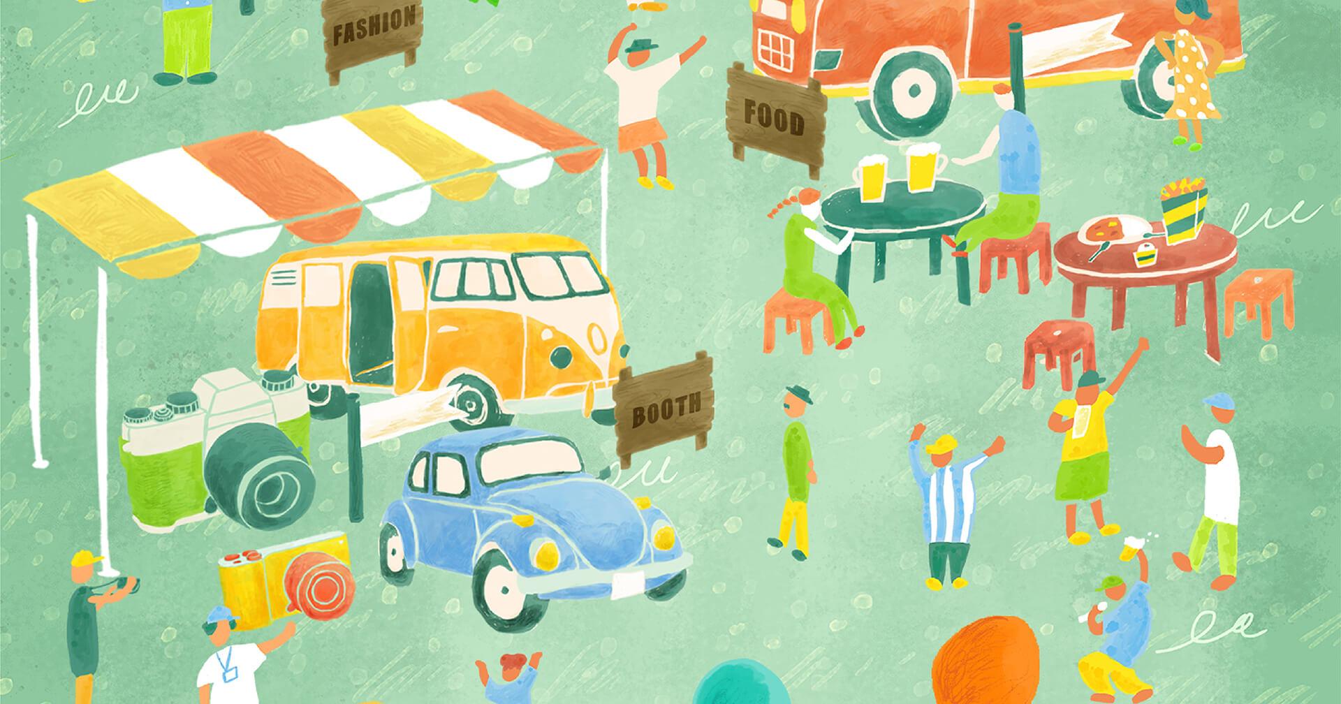 hinata presents Online Outdoor Festival 2020
