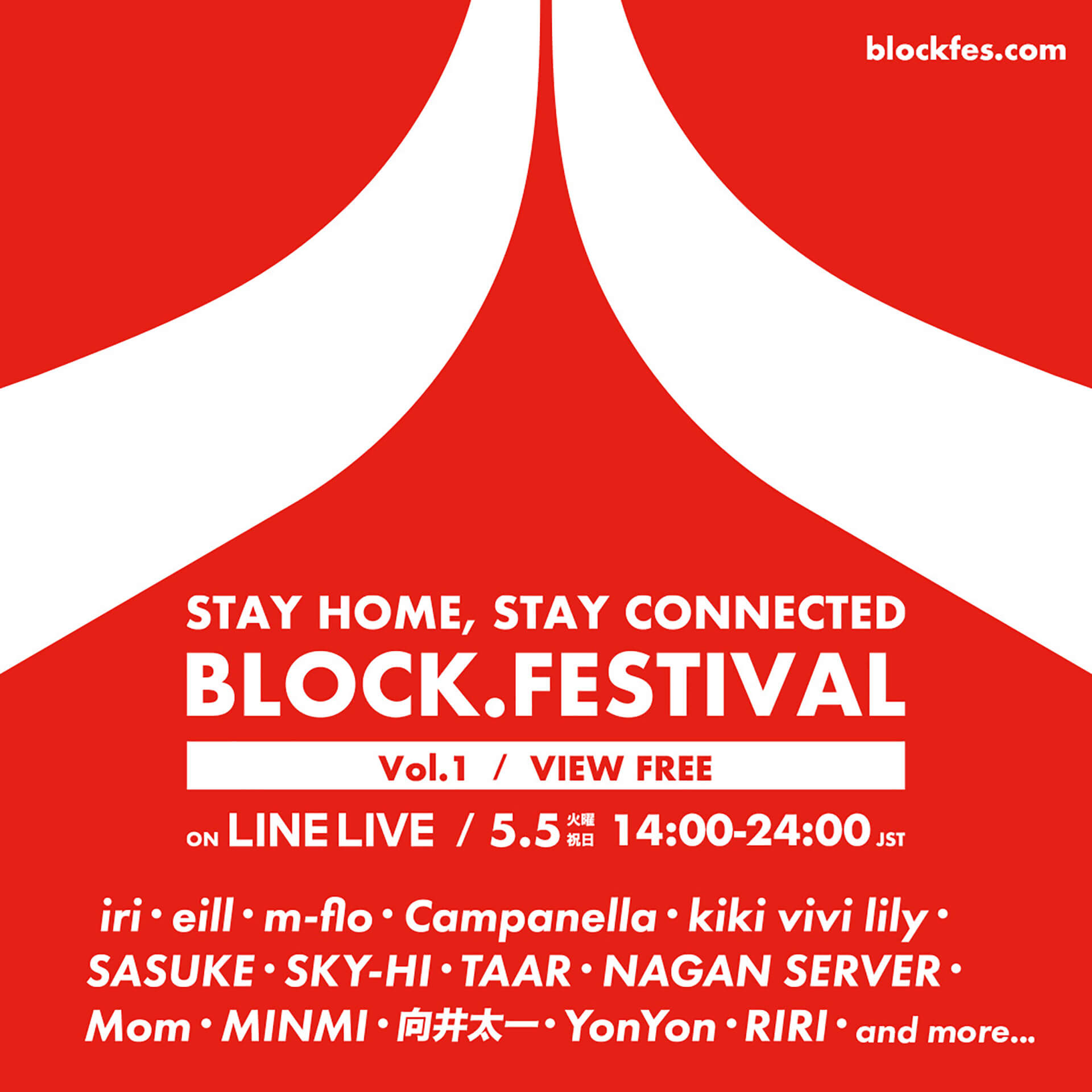 BLOCK.FESTIVAL Vol.1ラインライブ・バナー