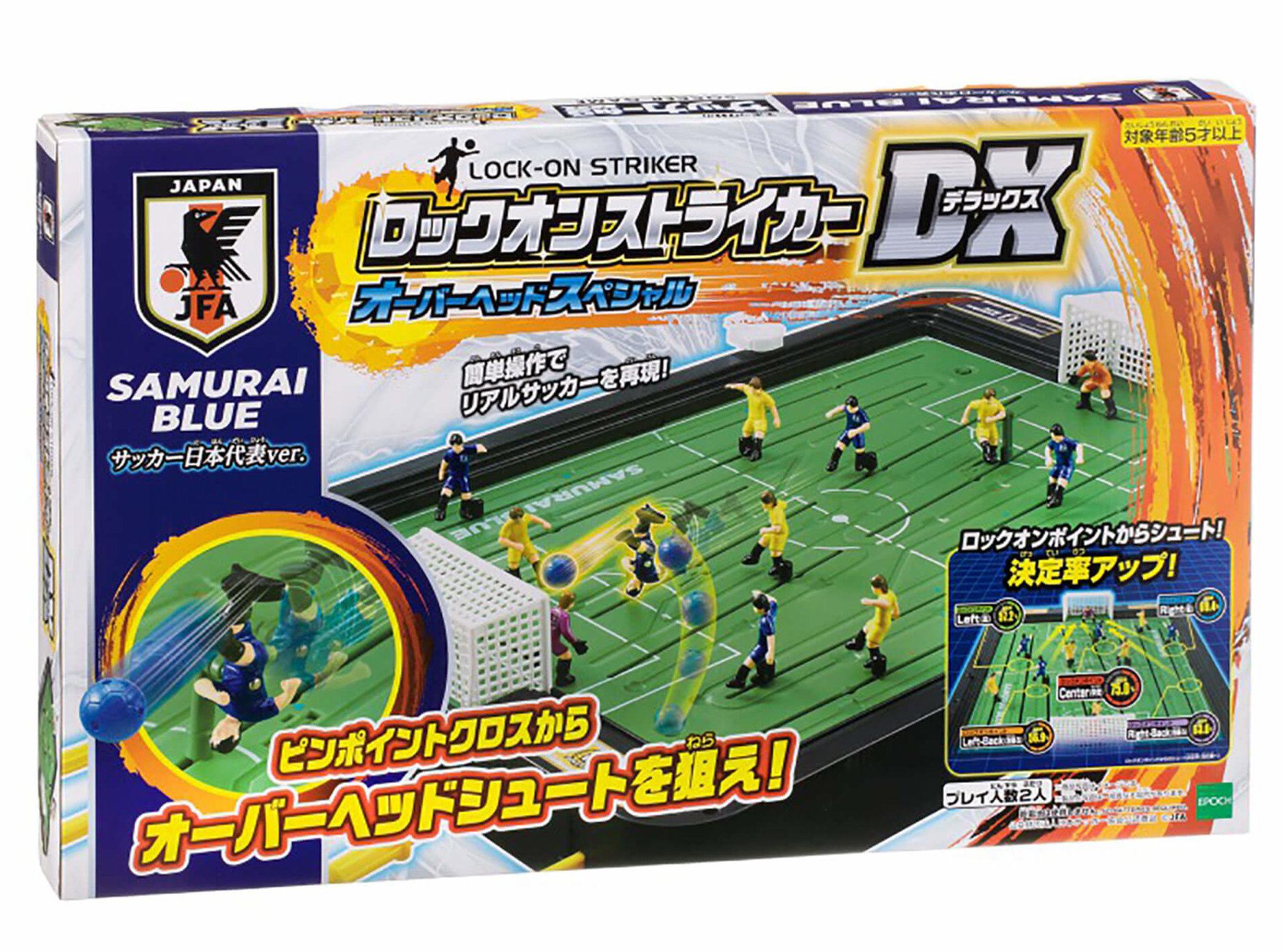 サッカー盤ロックオンストライカーDXオーバーヘッド スペシャルサッカー日本代表ver.