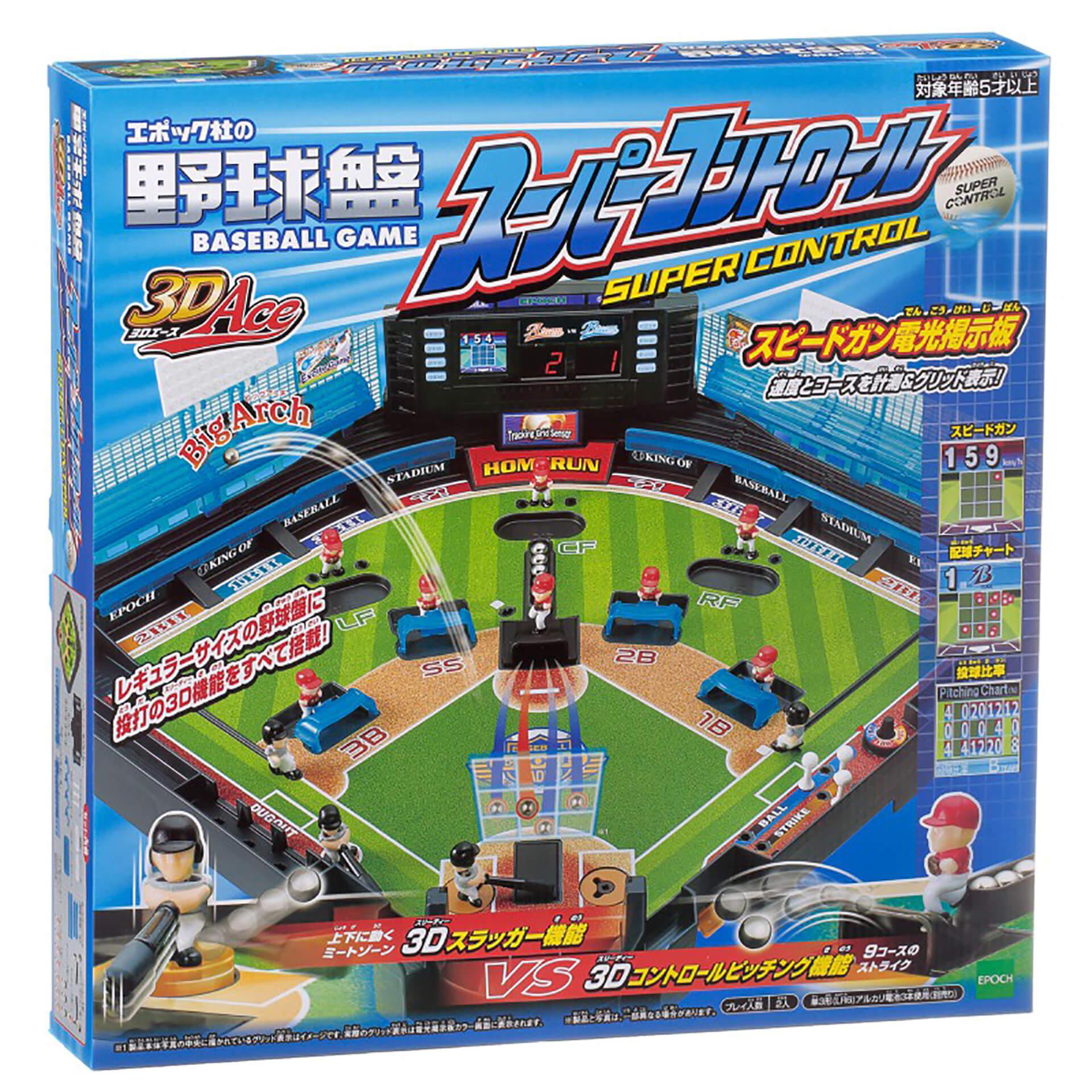 野球盤3Dエーススーパーコントロール