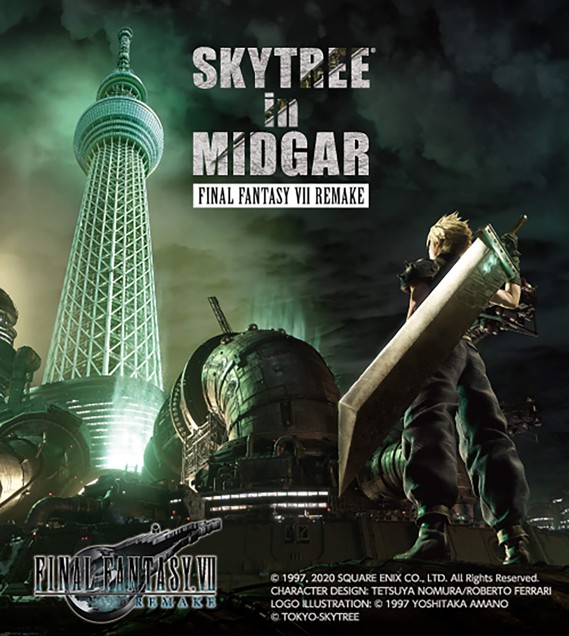 SKYTREE(R) in MIDGAR FINAL FANTASY VII REMAKE』オリジナル映像作品