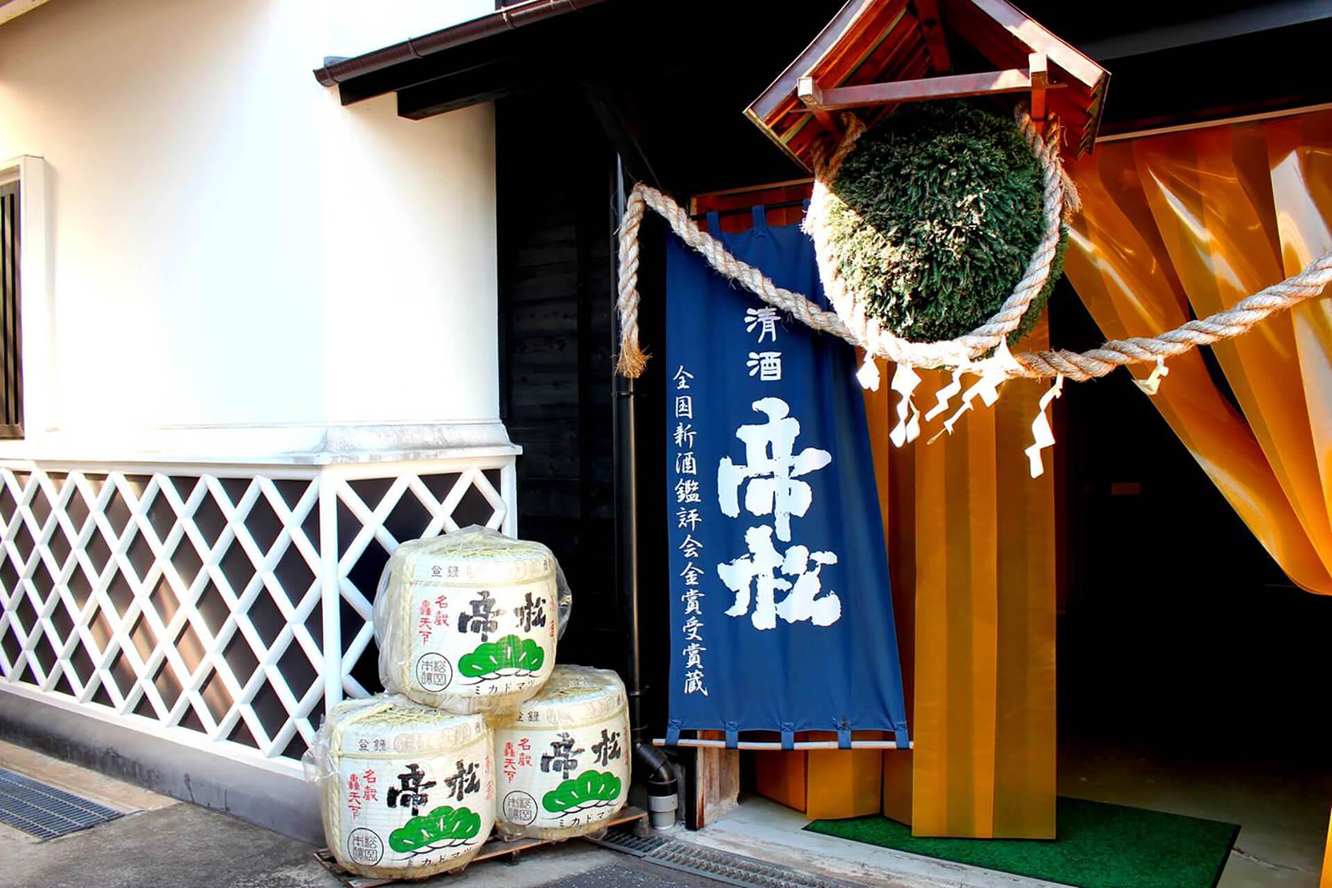 新体験!厳選!日本酒4蔵のバーチャル酒蔵ツアー! 松岡醸造株式会社