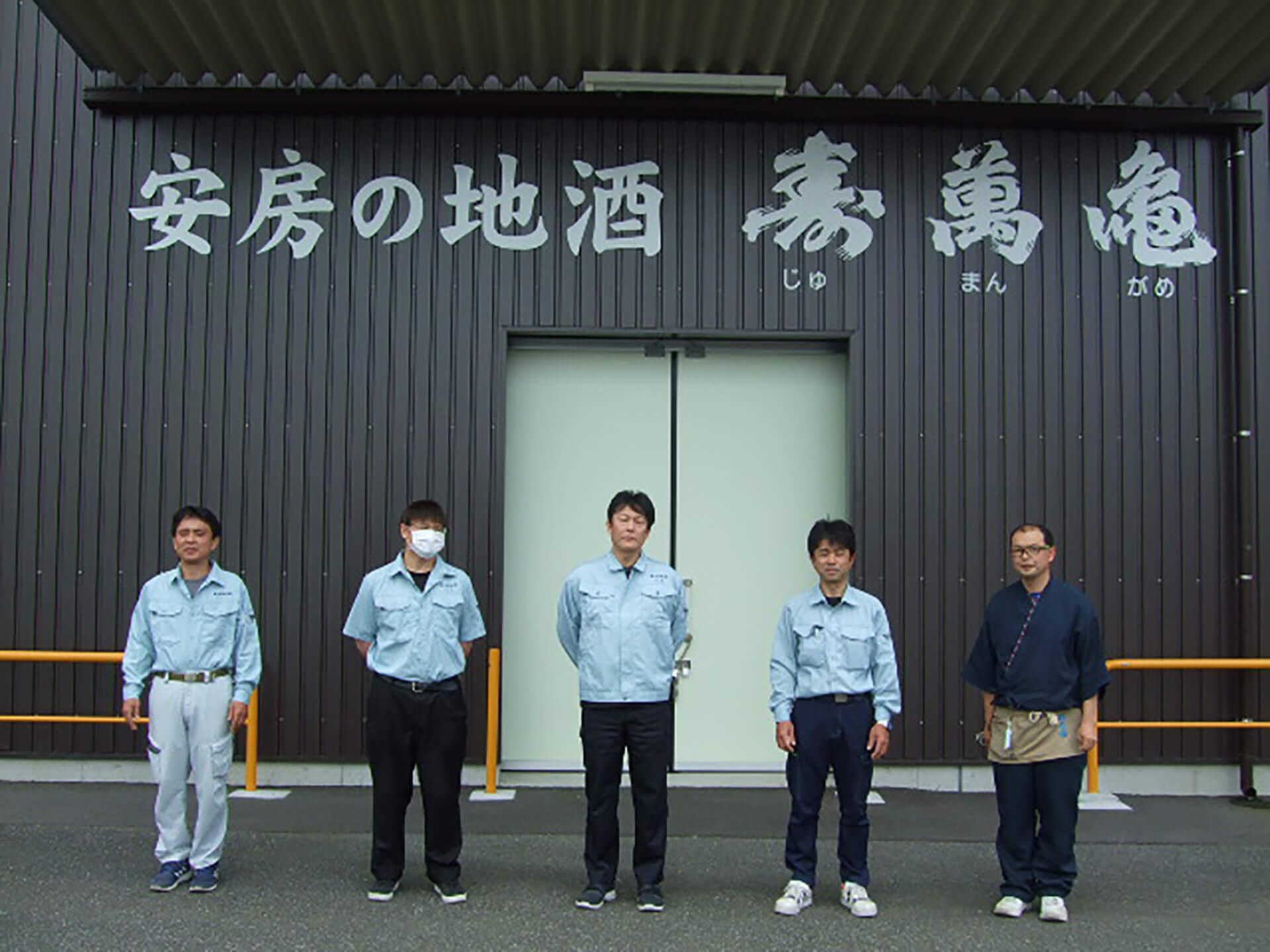新体験!厳選!日本酒4蔵のバーチャル酒蔵ツアー! 亀田酒造株式会社