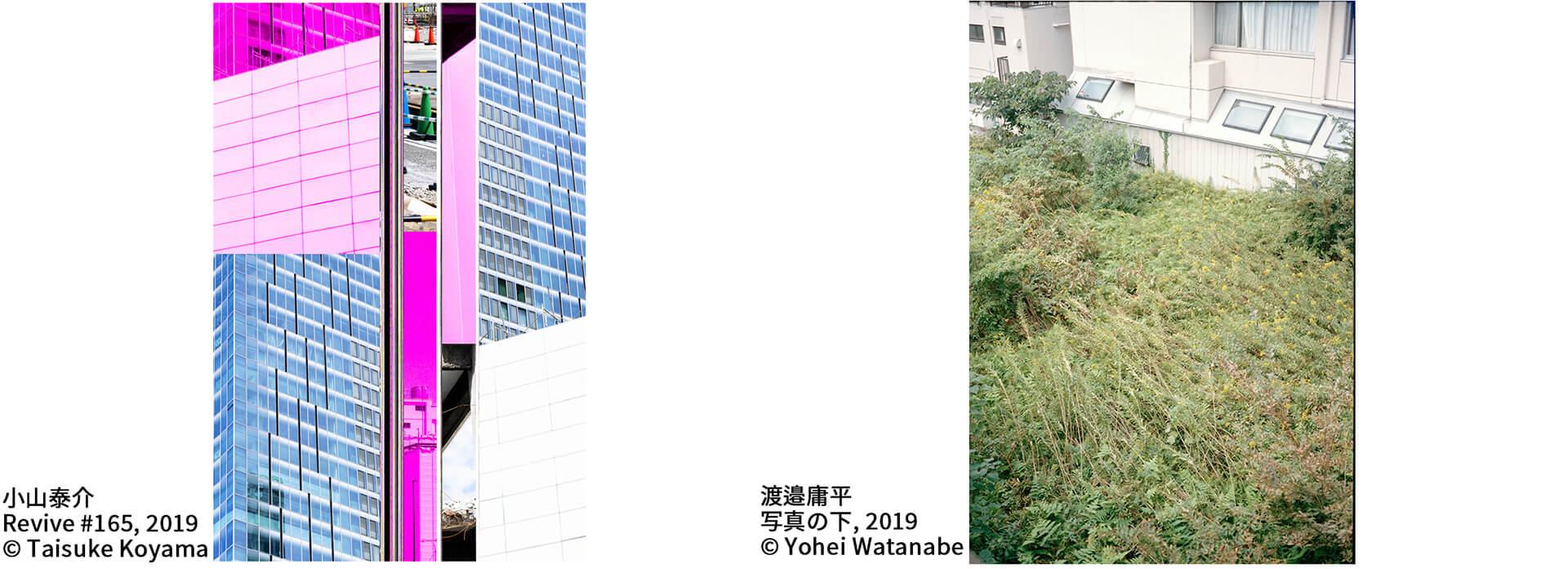 TOKYO PHOTOGRAPHIC RESEARCH展