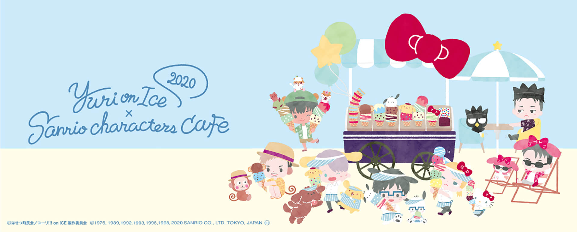 Yuri on Ice×Sanrio characters Cafe 2020
