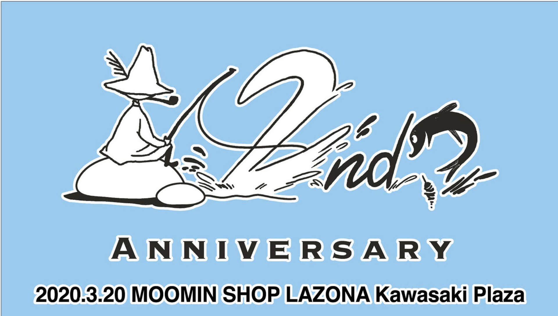 MOOMIN SHOPラゾーナ川崎プラザ店・アニバーサリーフェア