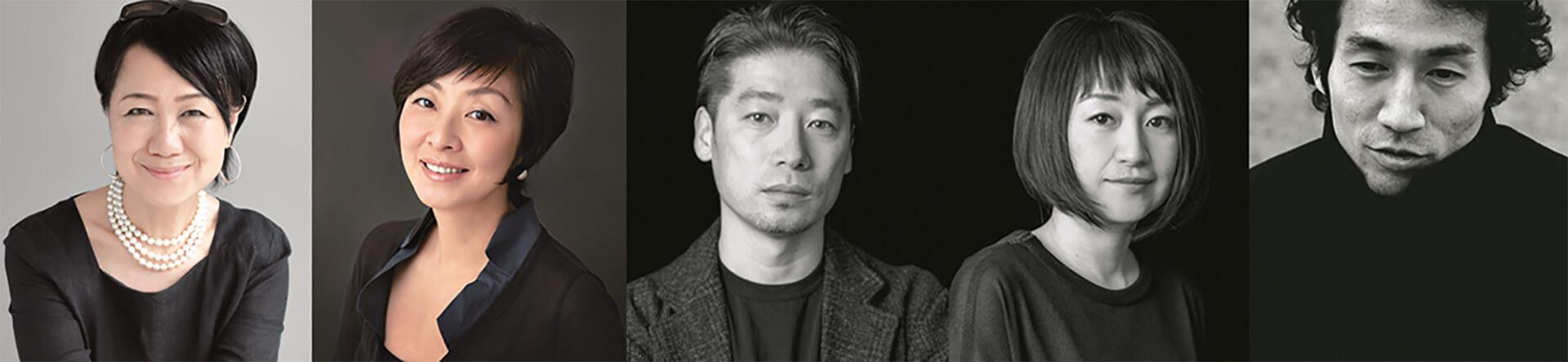 雑誌『モダンリビング』No251発売記念 オンライントークイベント参加者