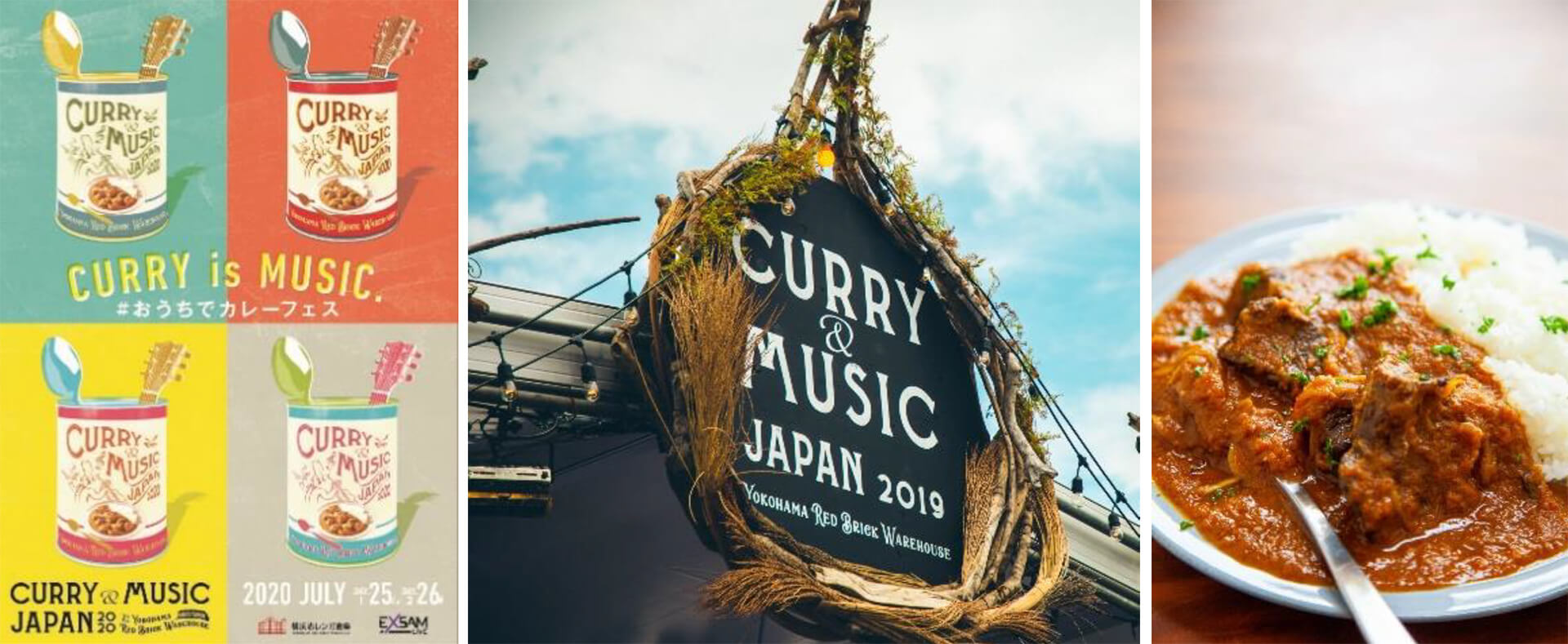 CURRY&MUSIC JAPAN