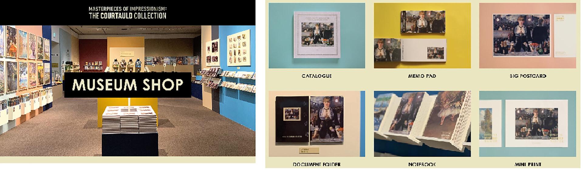 コートールド美術館展・展示映像公開 & オンラインミュージアムショップ
