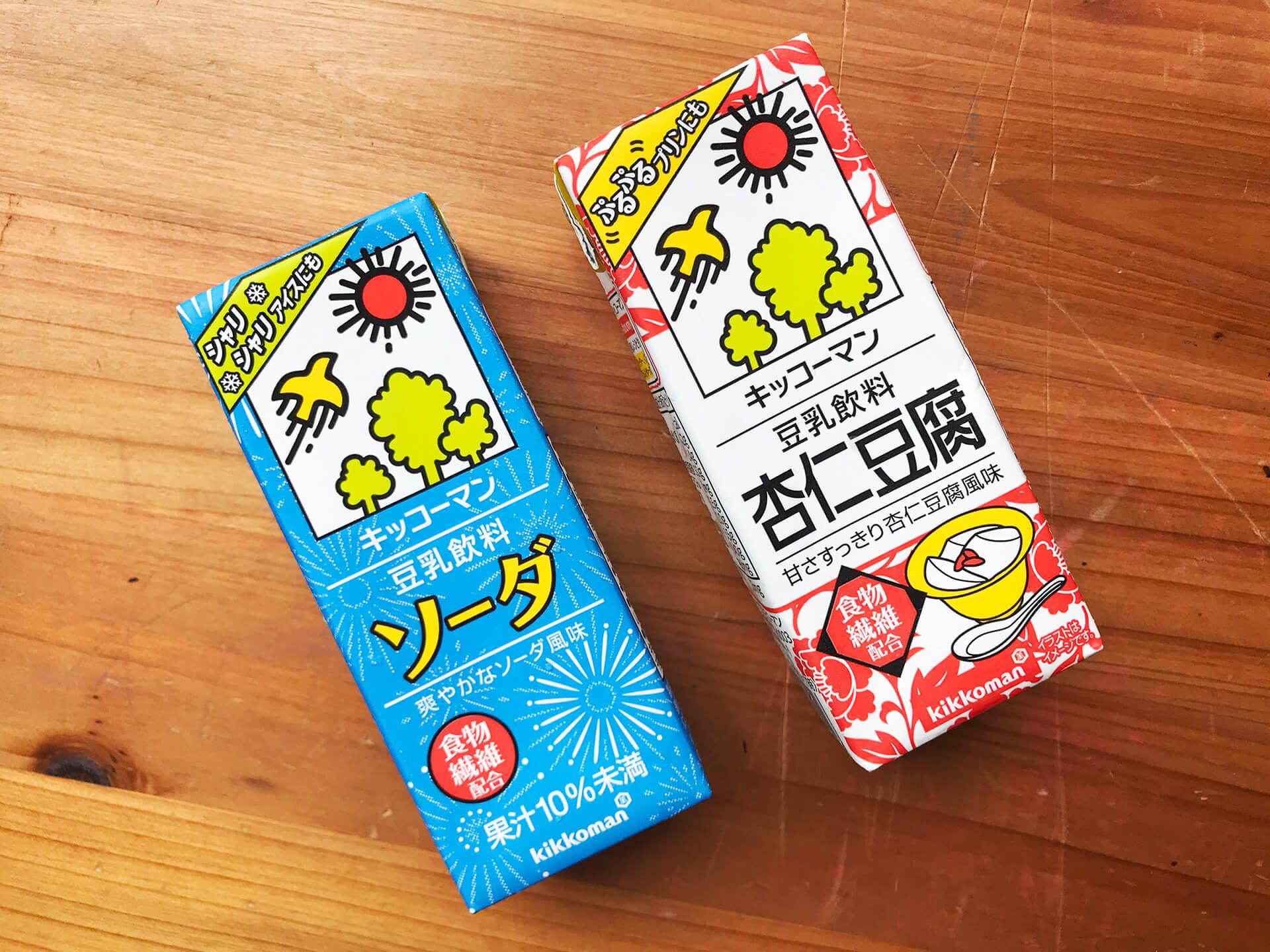キッコーマン・豆乳