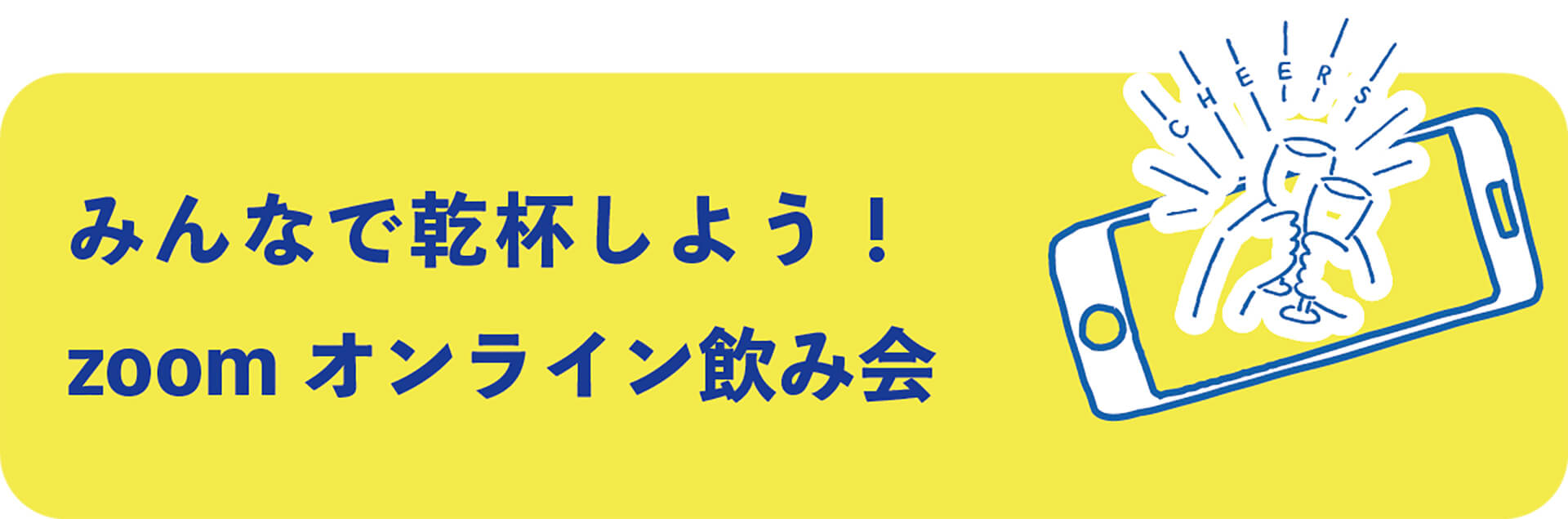 「千駄ヶ谷盆踊り大会」オンライン