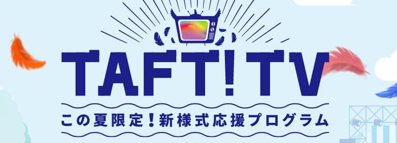 TAFT! TV