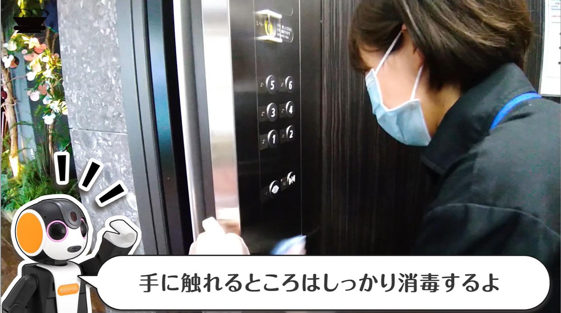 変なホテル動画