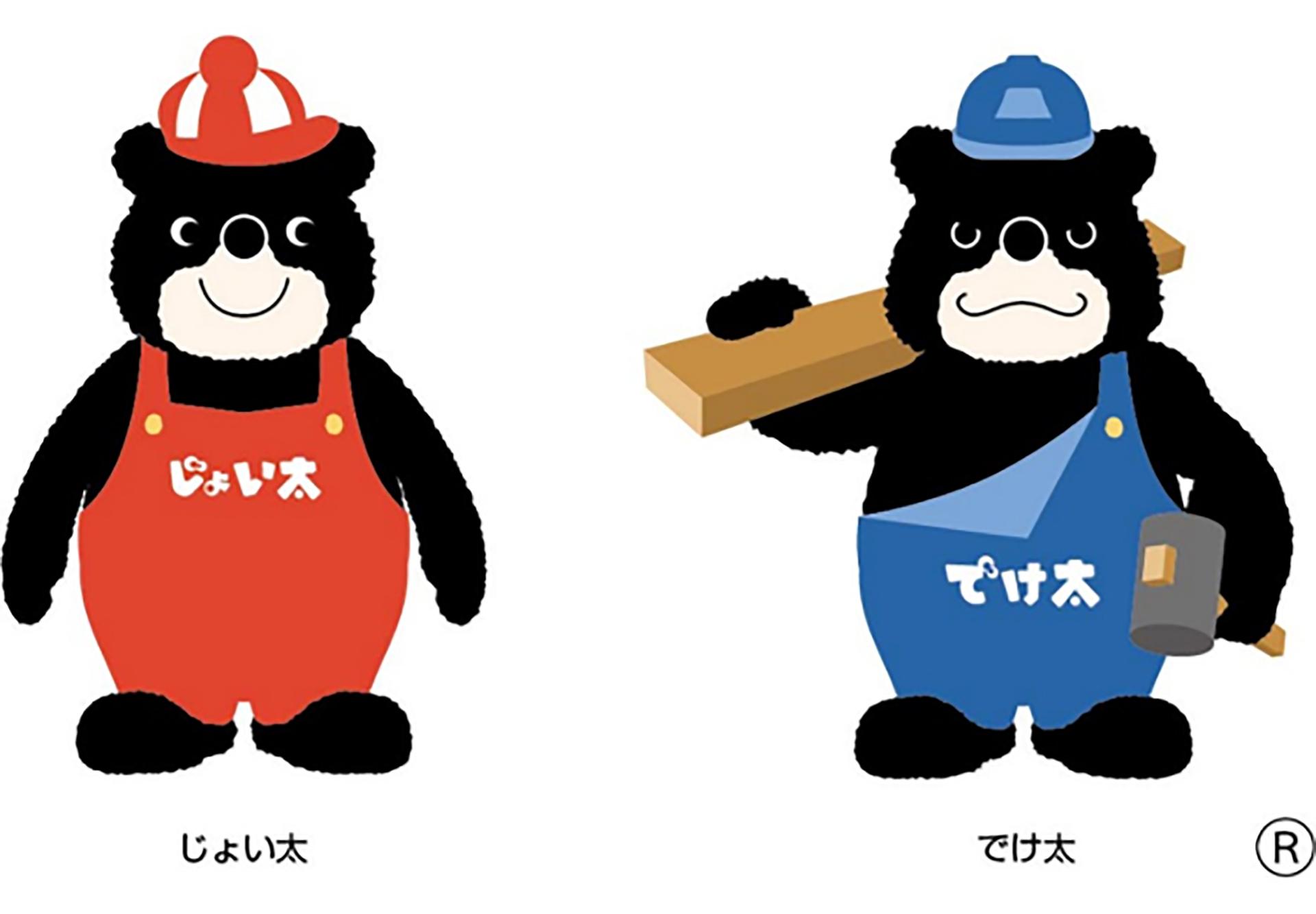 ジョイフル本田「黒フェス」オンラインLIVEをサポート!