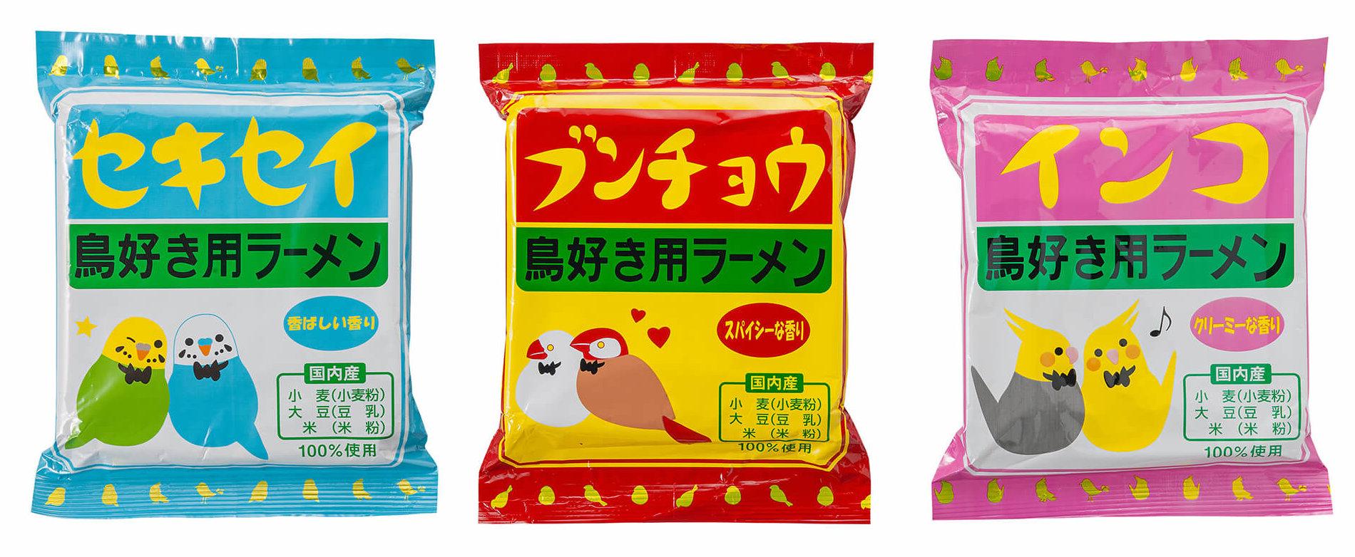 小鳥のアートフェスタin横浜