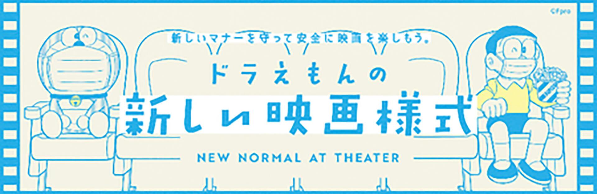 「映画ドラえもん のび太の新恐竜」公開記念 DUNLOPインスタグラム『フォロー&いいね!キャンペーン』