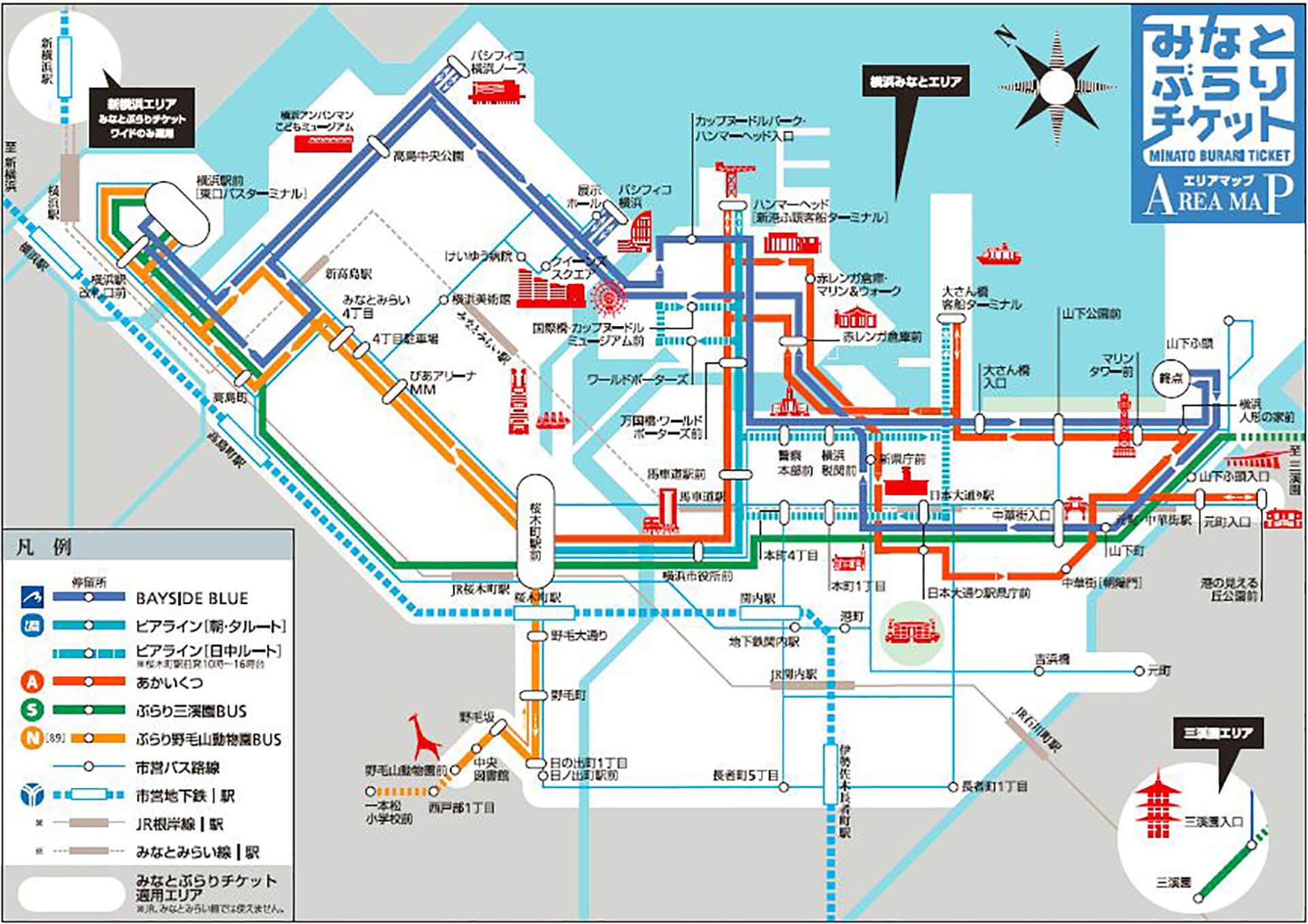 横濱ハイカラ バス旅きっぷ