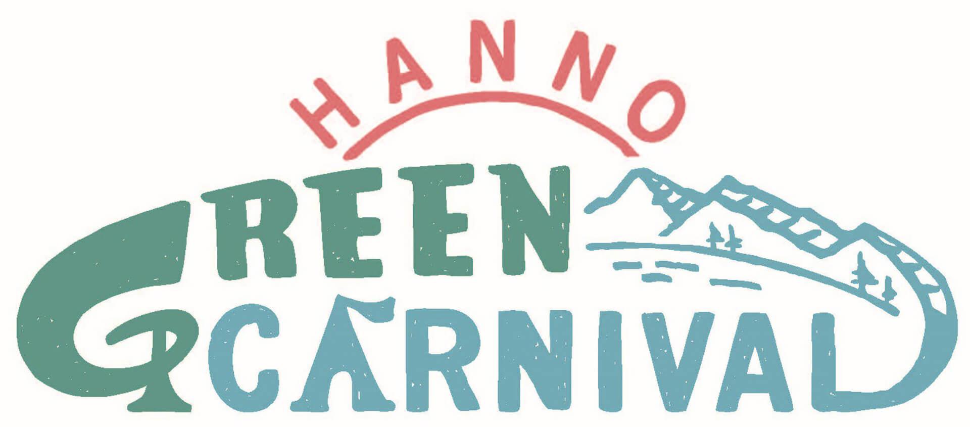 Hanno Green Carnival 2020 ~マナブ、 アソブ、 ツナガル。 ~