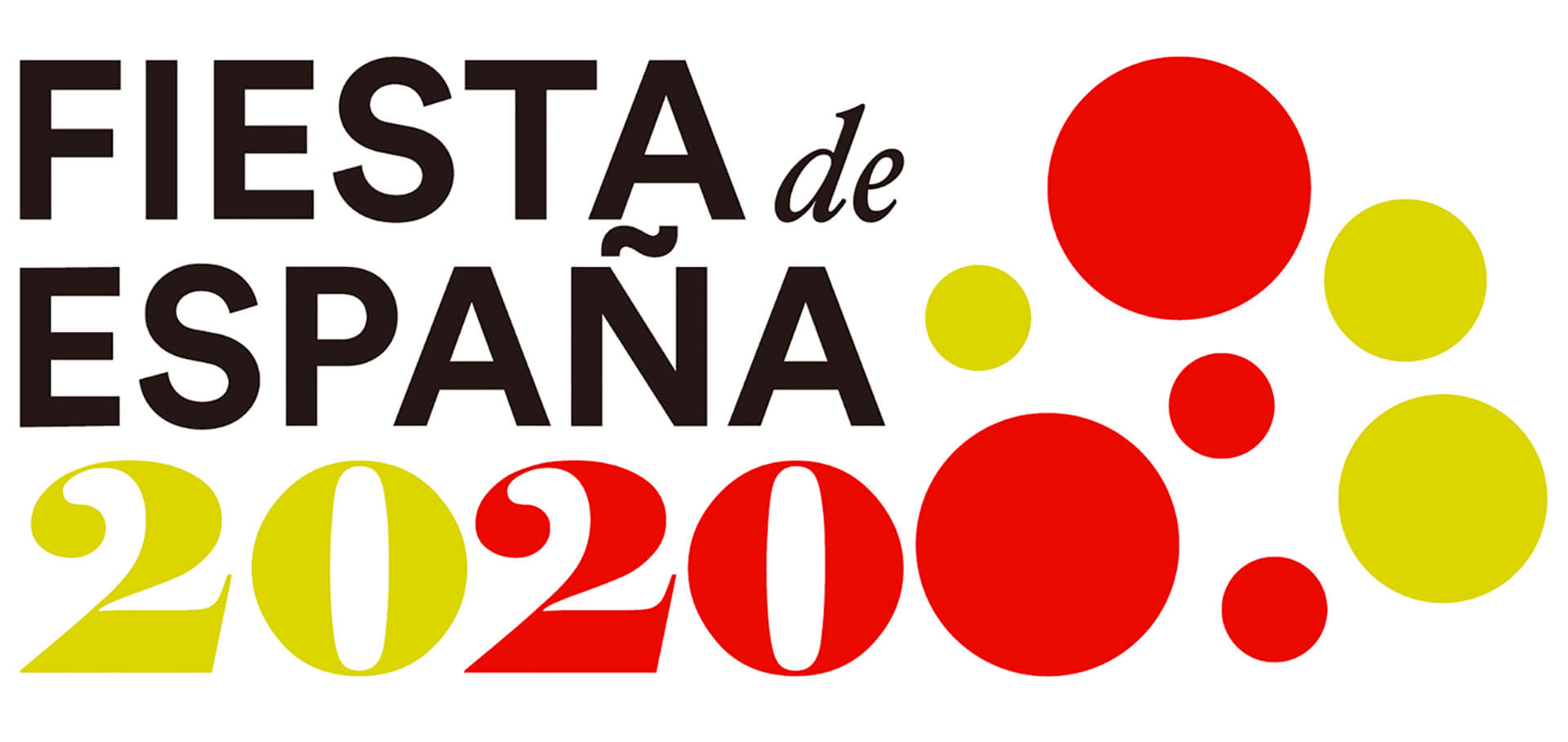 スペインフェスティバル『フィエスタ・デ・エスパーニャ2020』