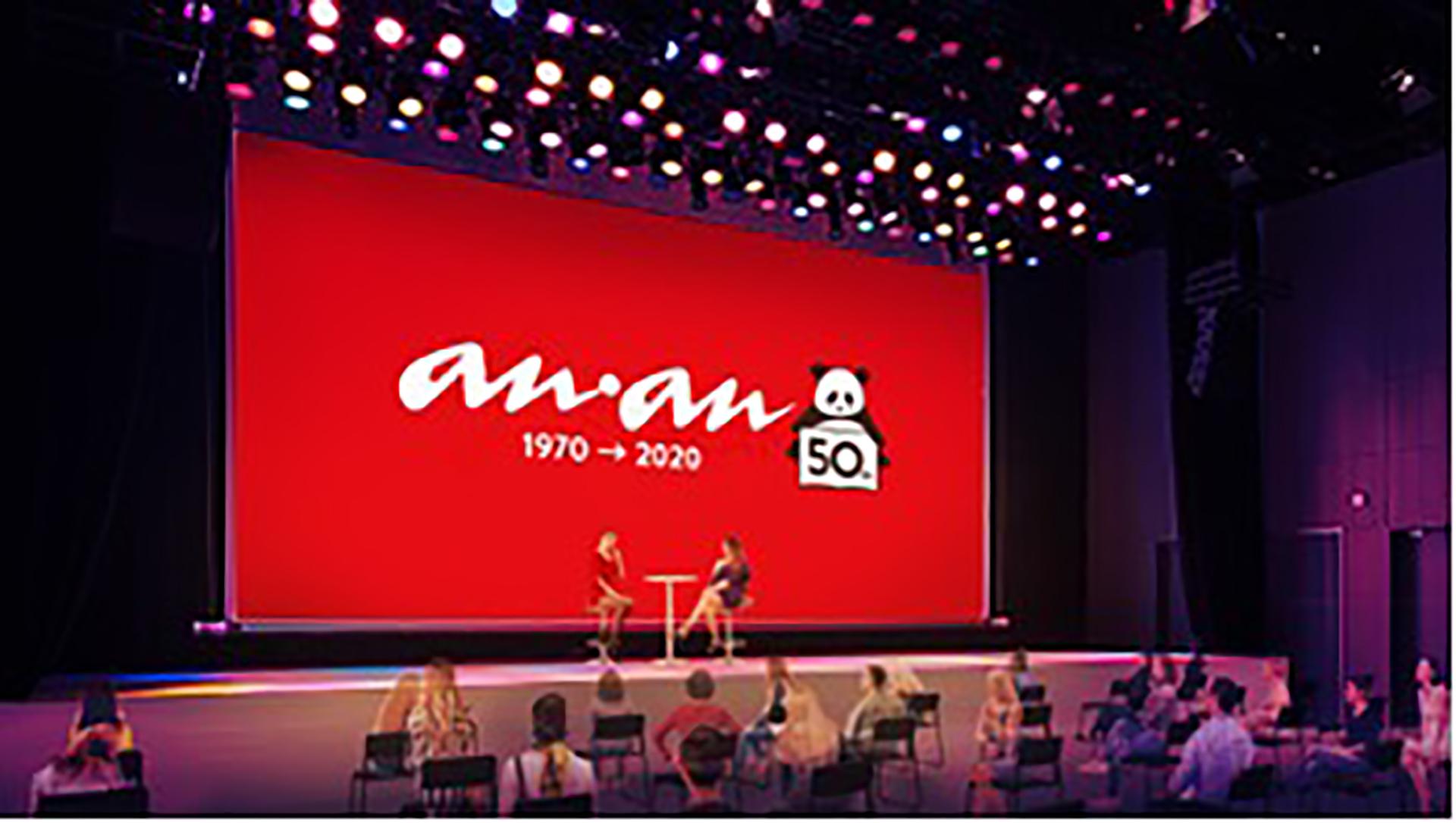 SHIBUYA SCRAMBLE FESTIVAL 2020 Produced by anan