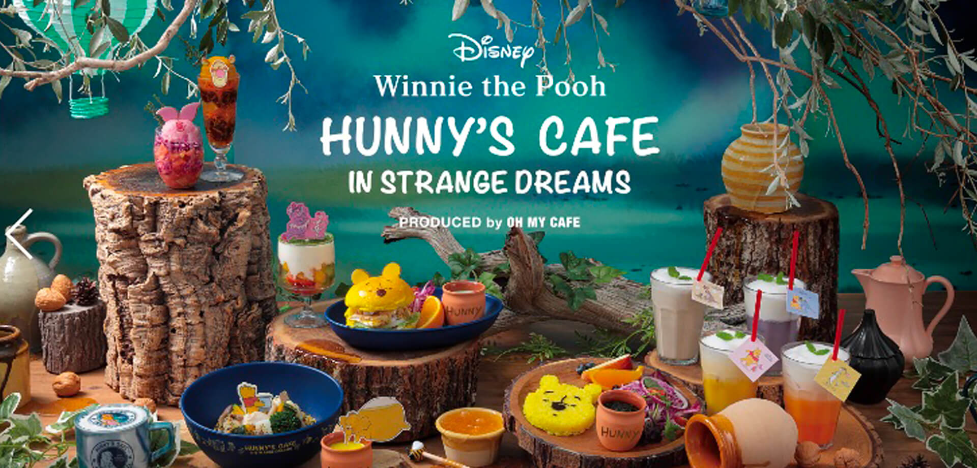 『Winnie the Pooh』HUNNY'S CAFE in STRANGE DREAMS