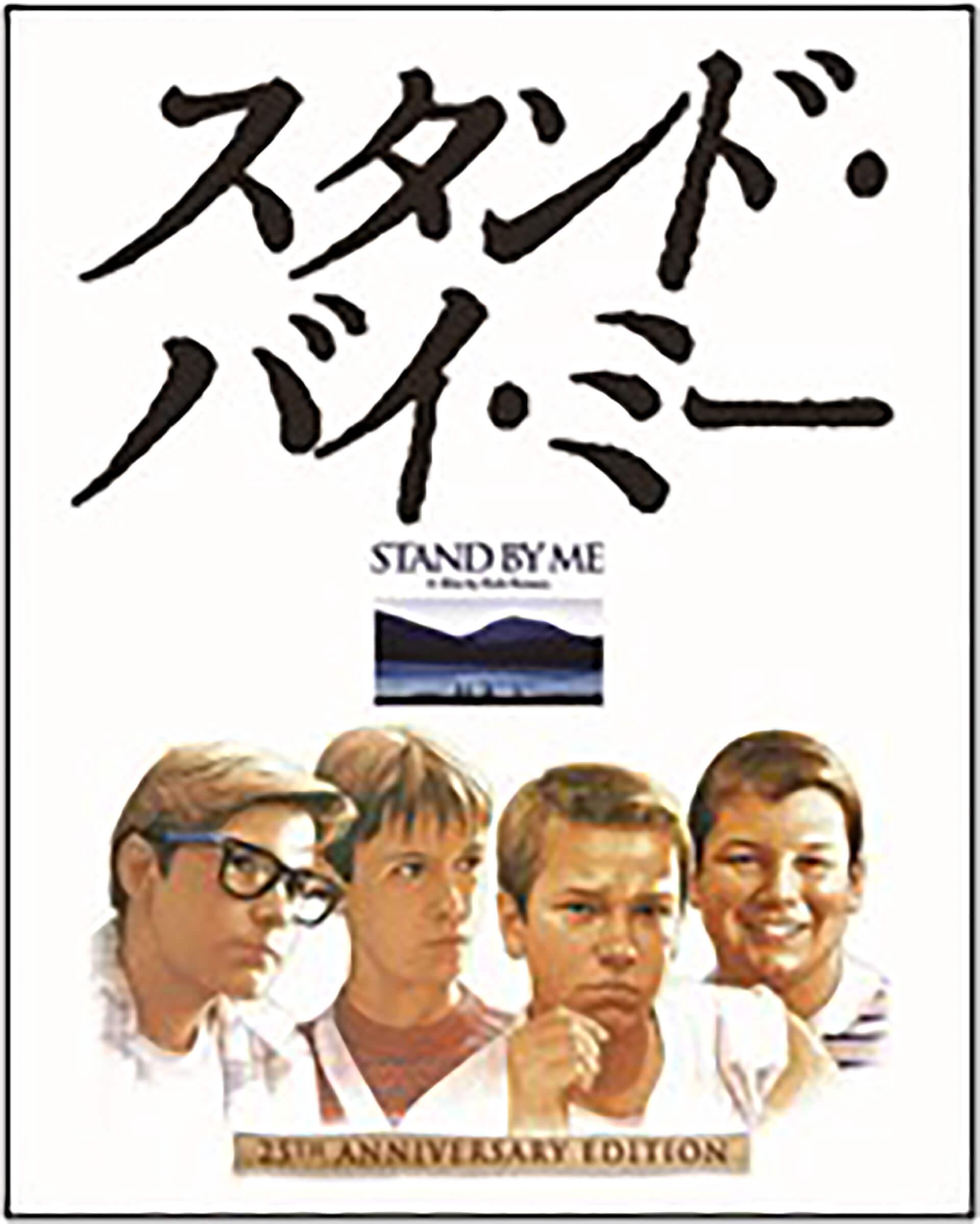 ノーラ名栗・シネマデイ