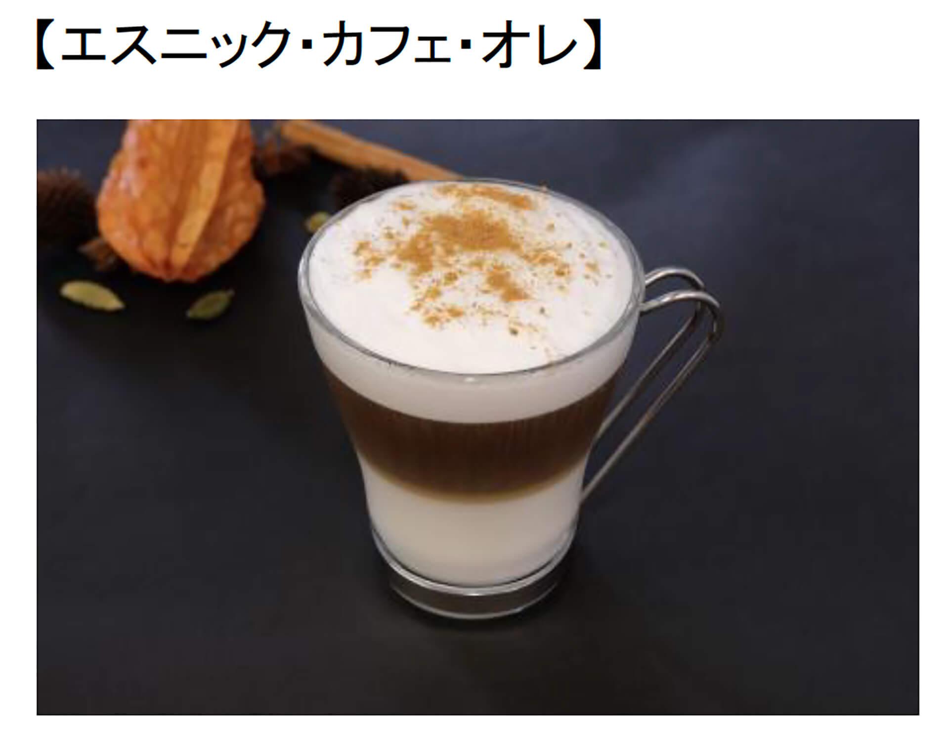 キーコーヒー・秋の夜長ブレンド