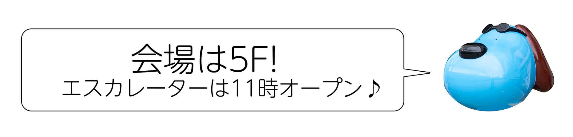 平成木10ドラマ大ポスター展