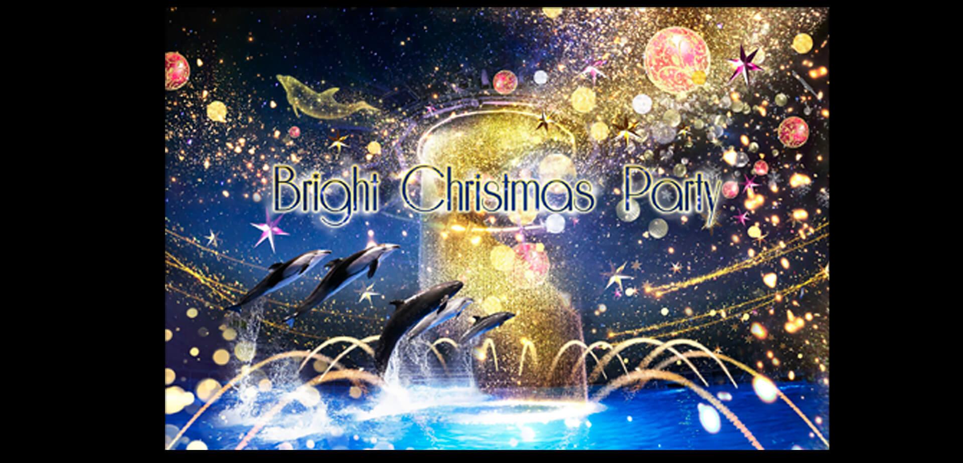 マクセル アクアパーク品川・Bright Christmas Party