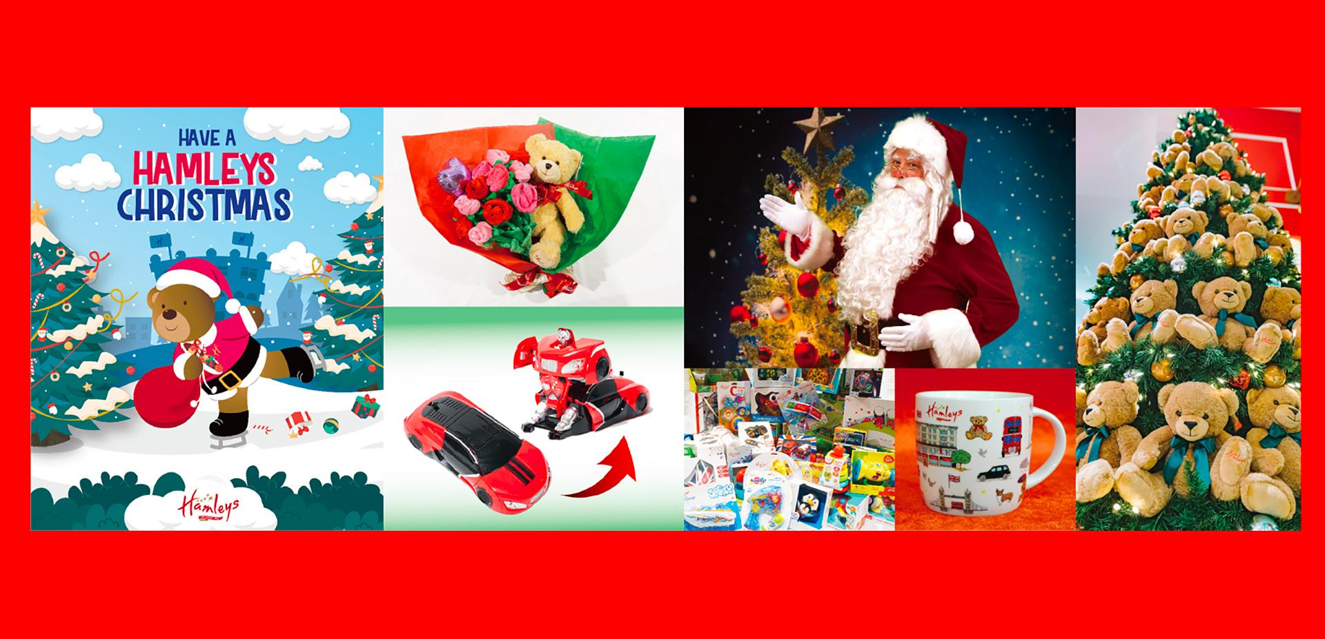 ハムリーズ クリスマス