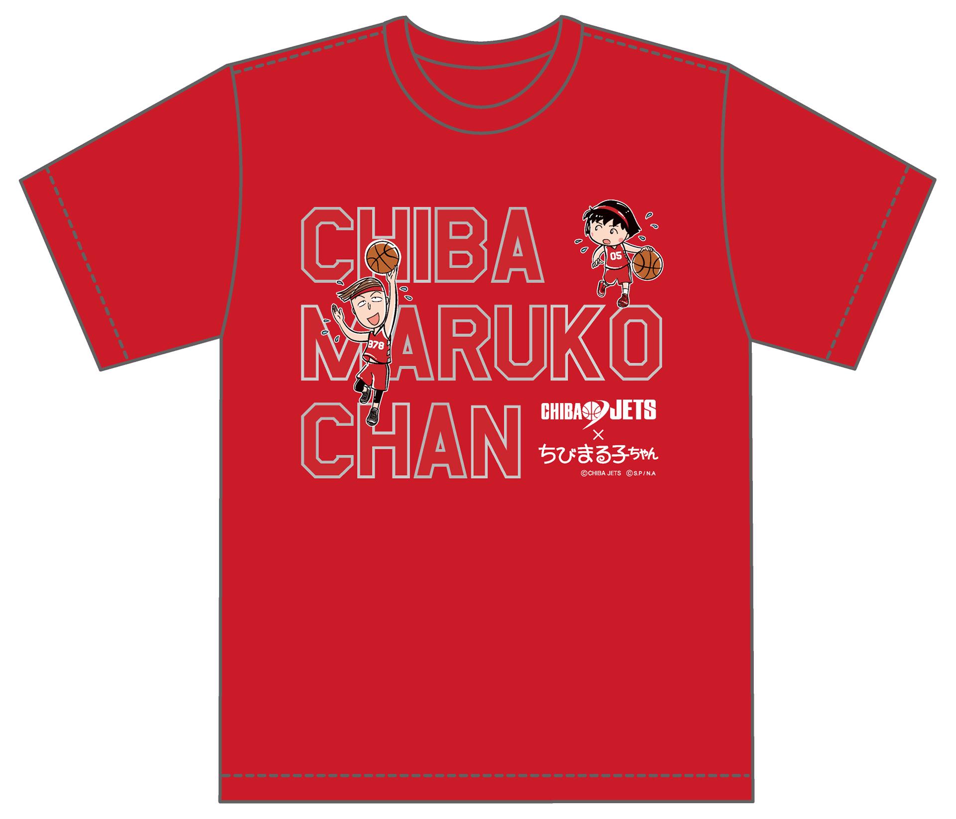 ちびじゃないよ!CHIBA MARUKO CHAN の巻