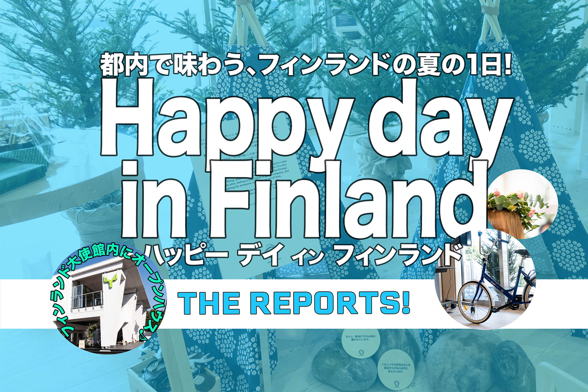 Happy day in Finland , Visit Finland